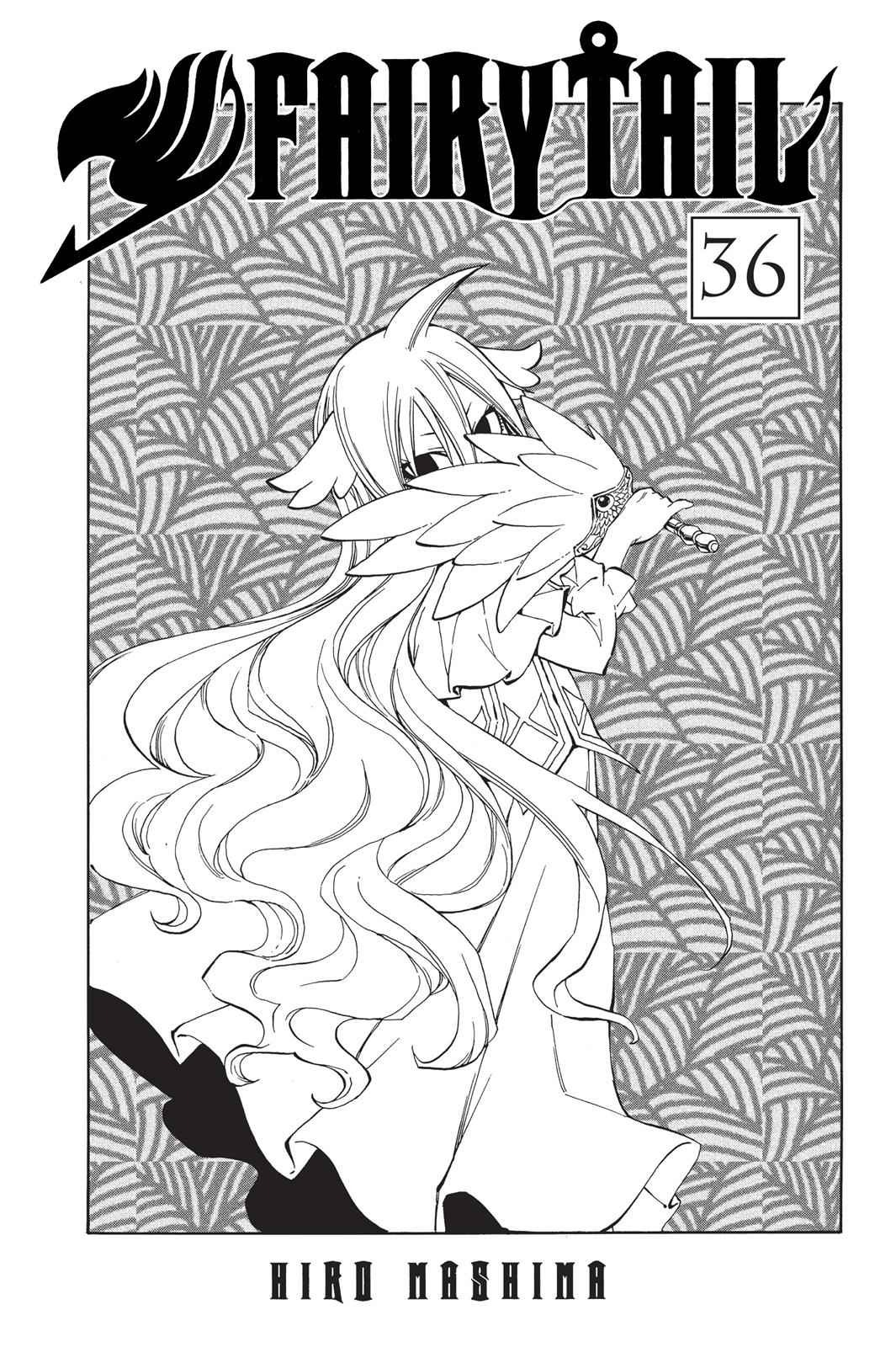 Fairy Tail Chapter 300 Page 3
