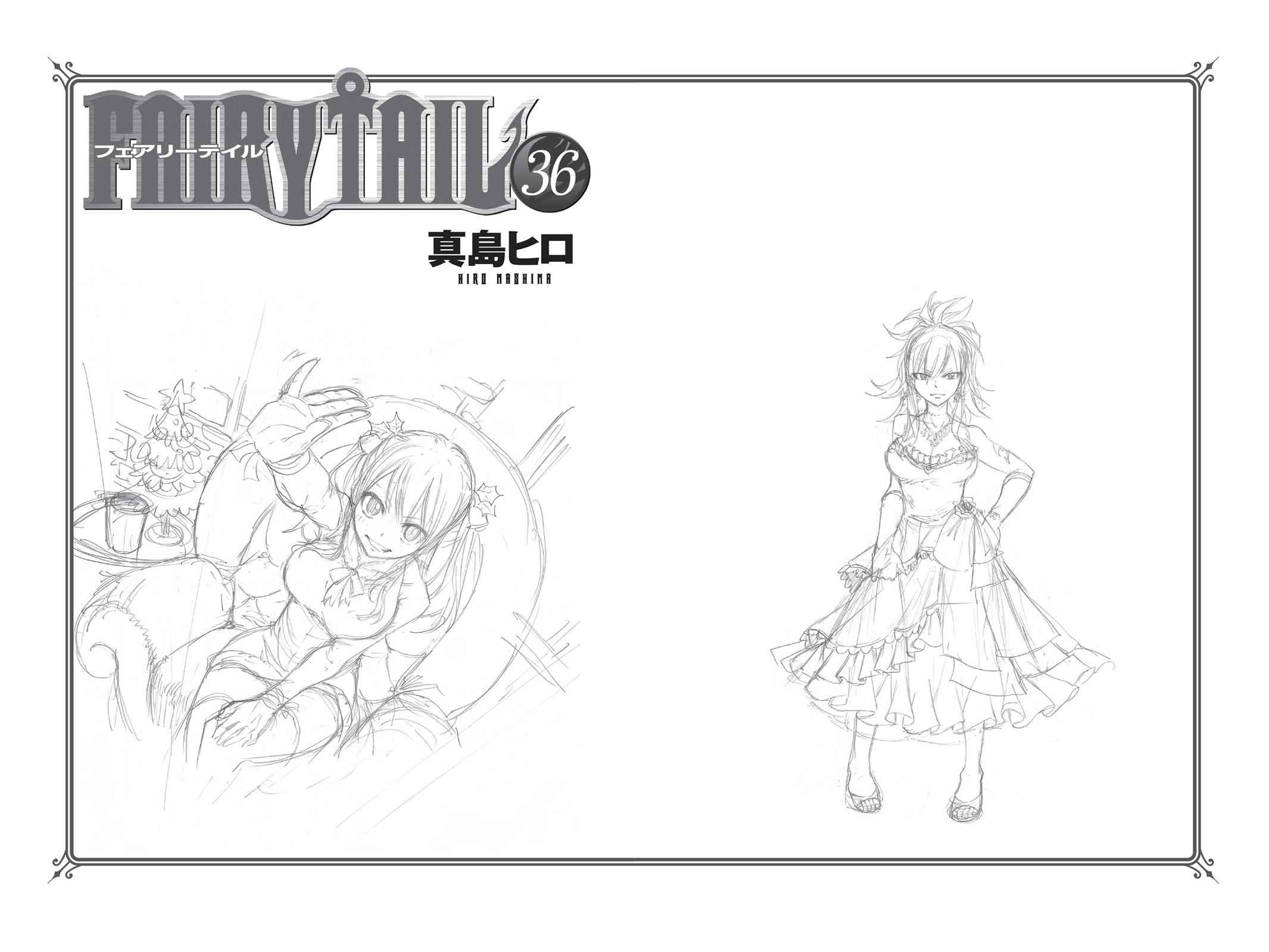 Fairy Tail Chapter 308 Page 24