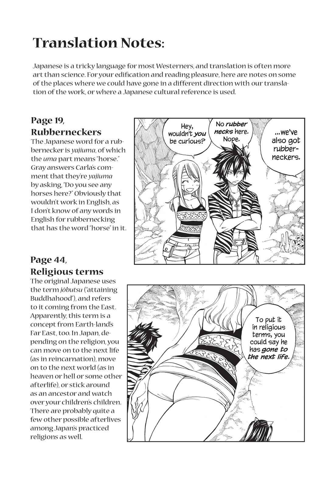 Fairy Tail Chapter 308 Page 26
