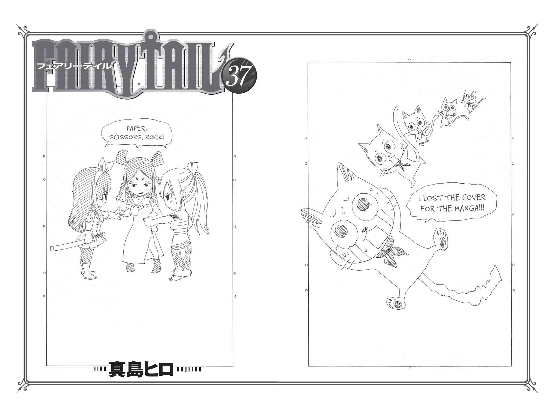 Fairy Tail Chapter 317 Page 26