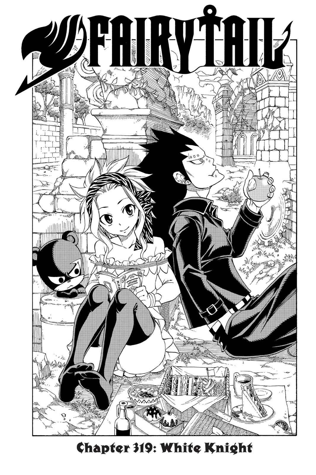 Fairy Tail Chapter 319 Page 1