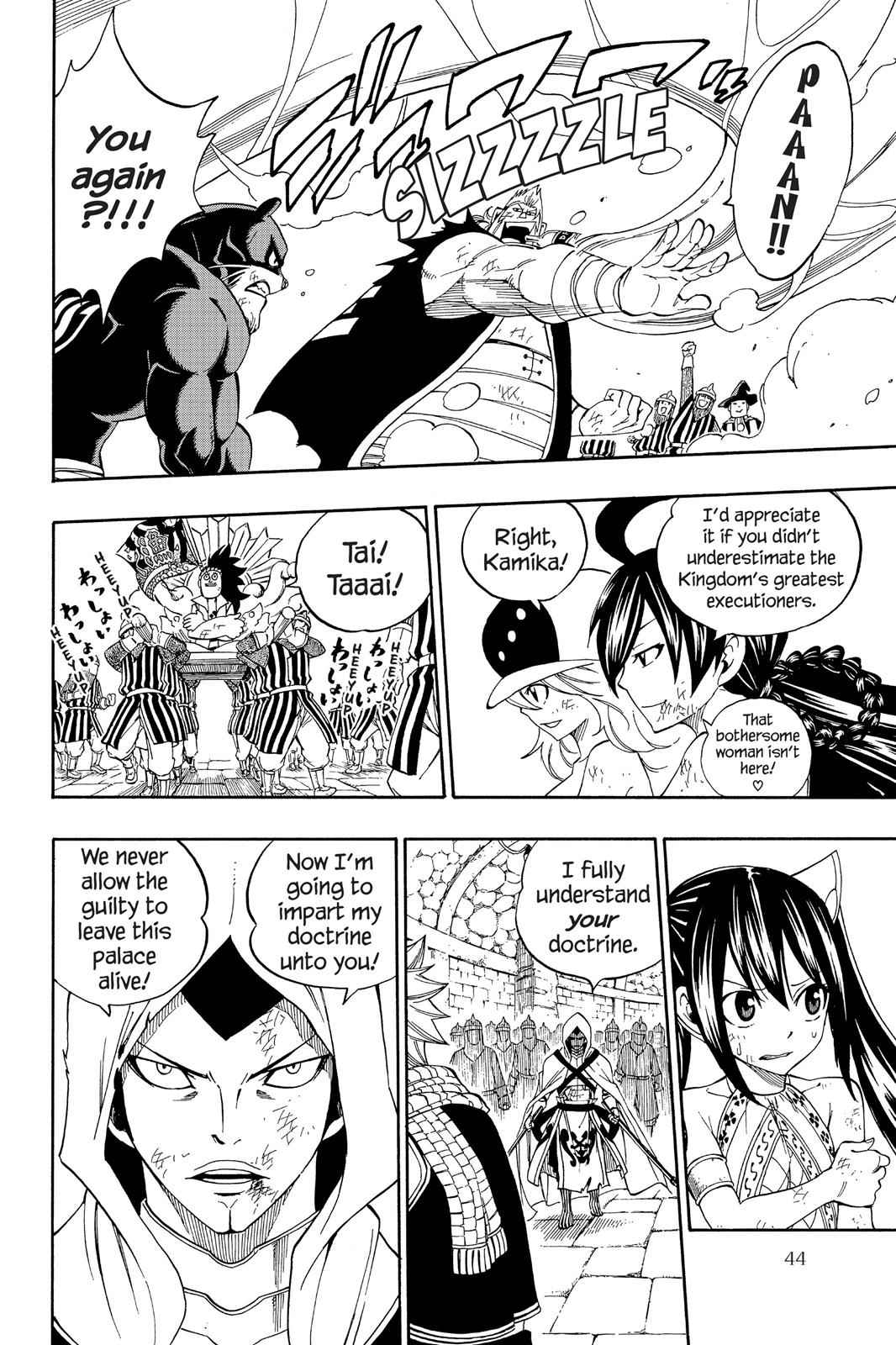 Fairy Tail Chapter 319 Page 15