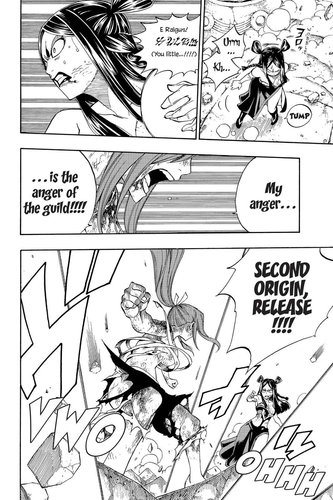 Fairy Tail Chapter 321 Page 14