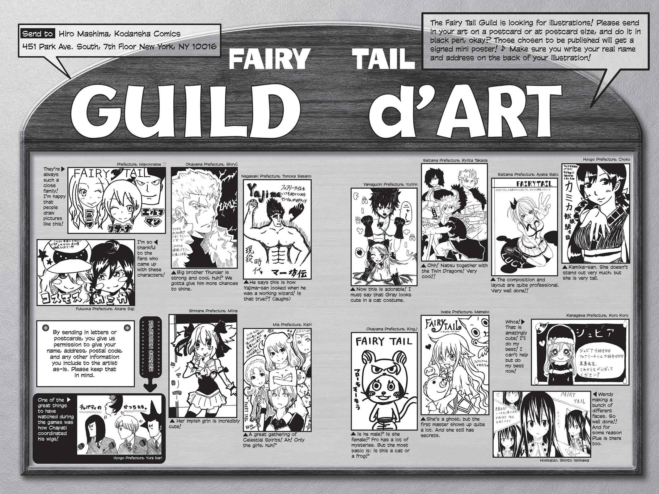 Fairy Tail Chapter 325 Page 24