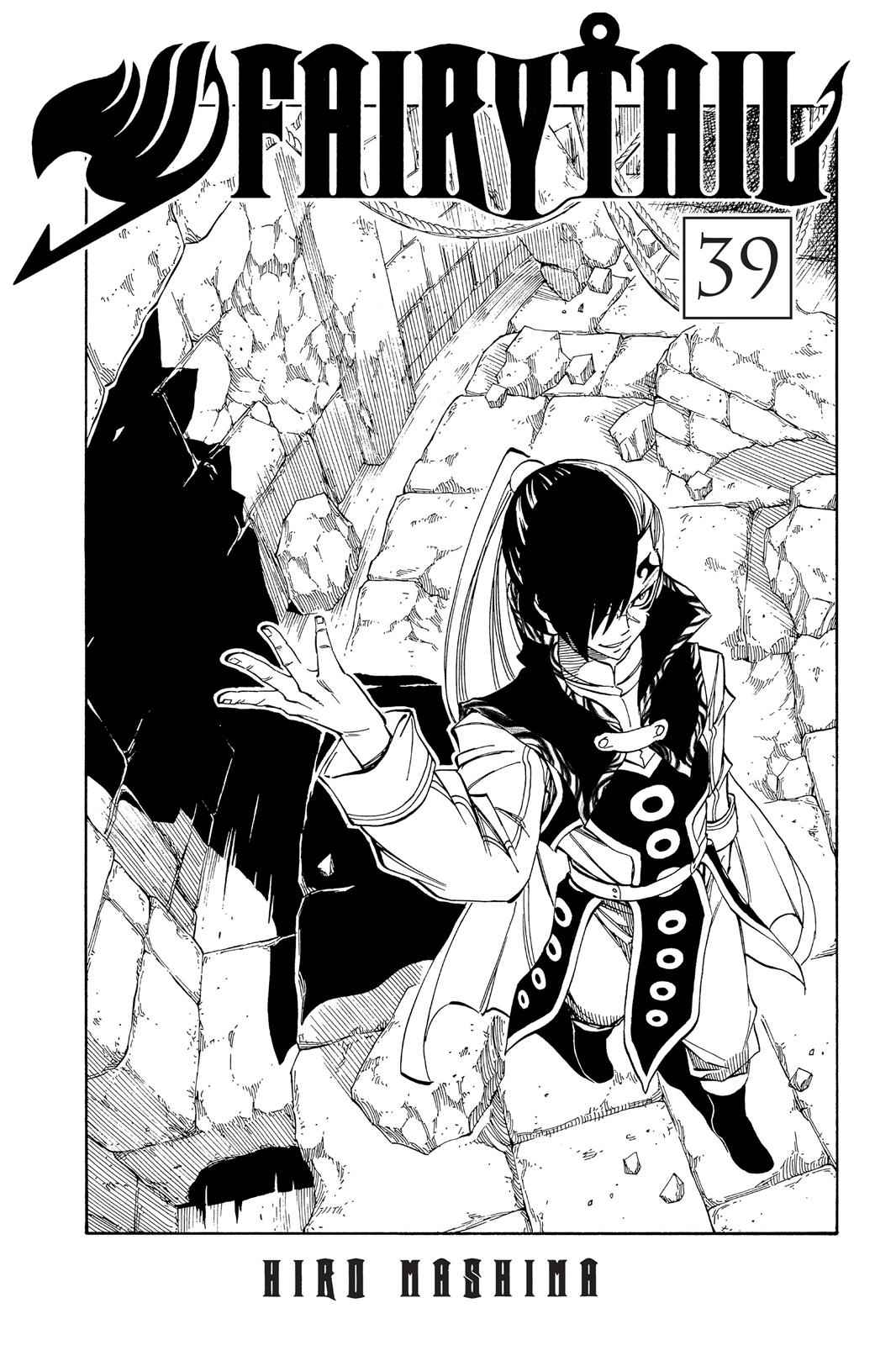 Fairy Tail Chapter 326 Page 3