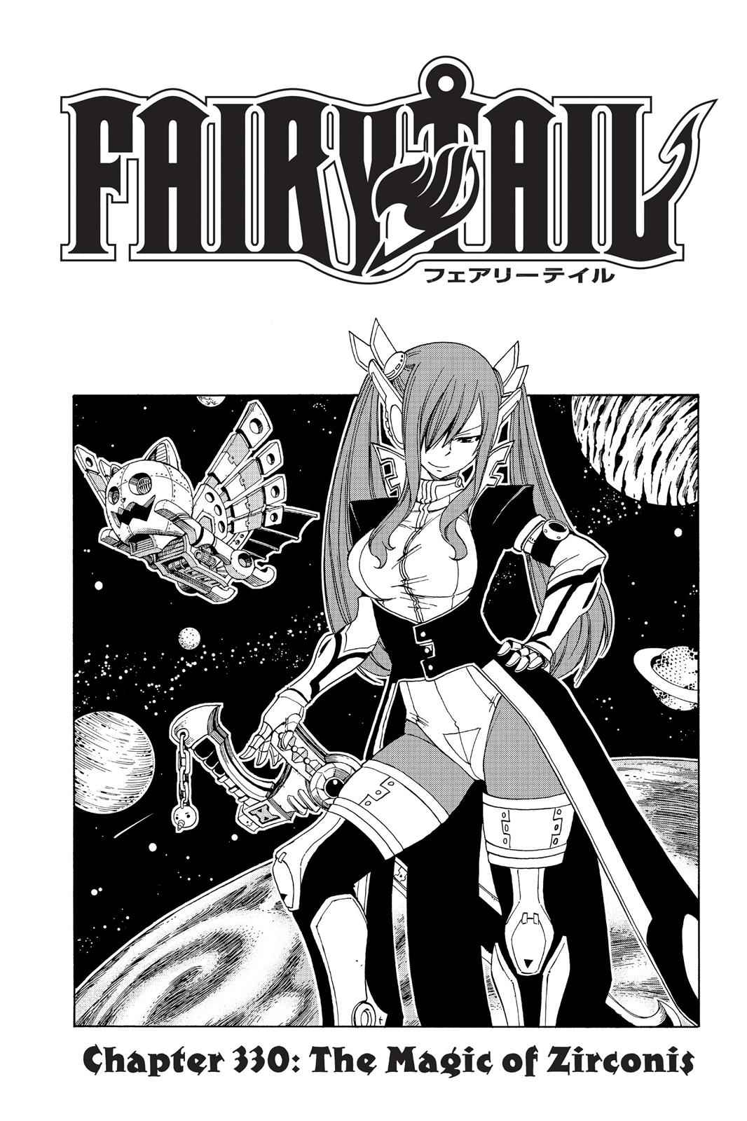 Fairy Tail Chapter 330 Page 1