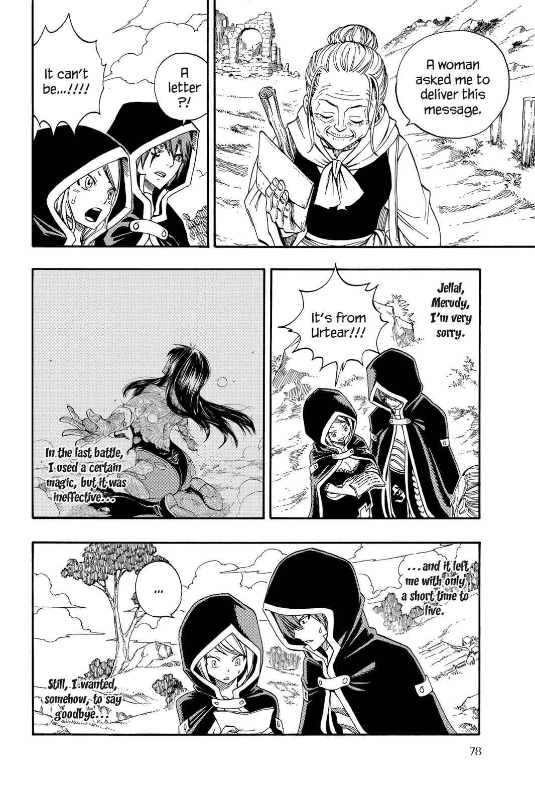 Fairy Tail Chapter 339 Page 11