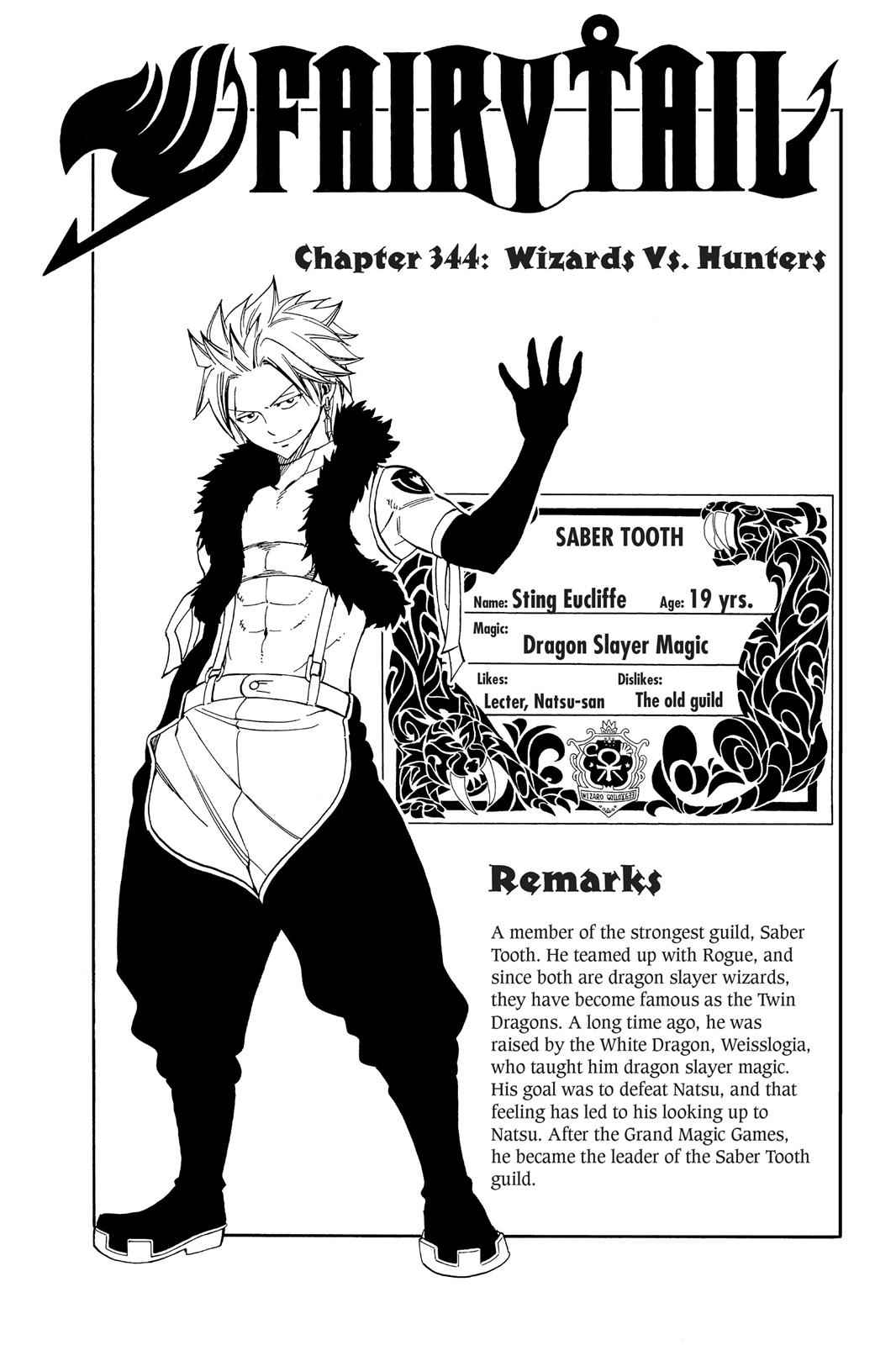 Fairy Tail Chapter 344 Page 1