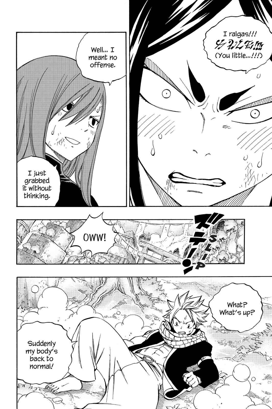 Fairy Tail Chapter 349 Page 16