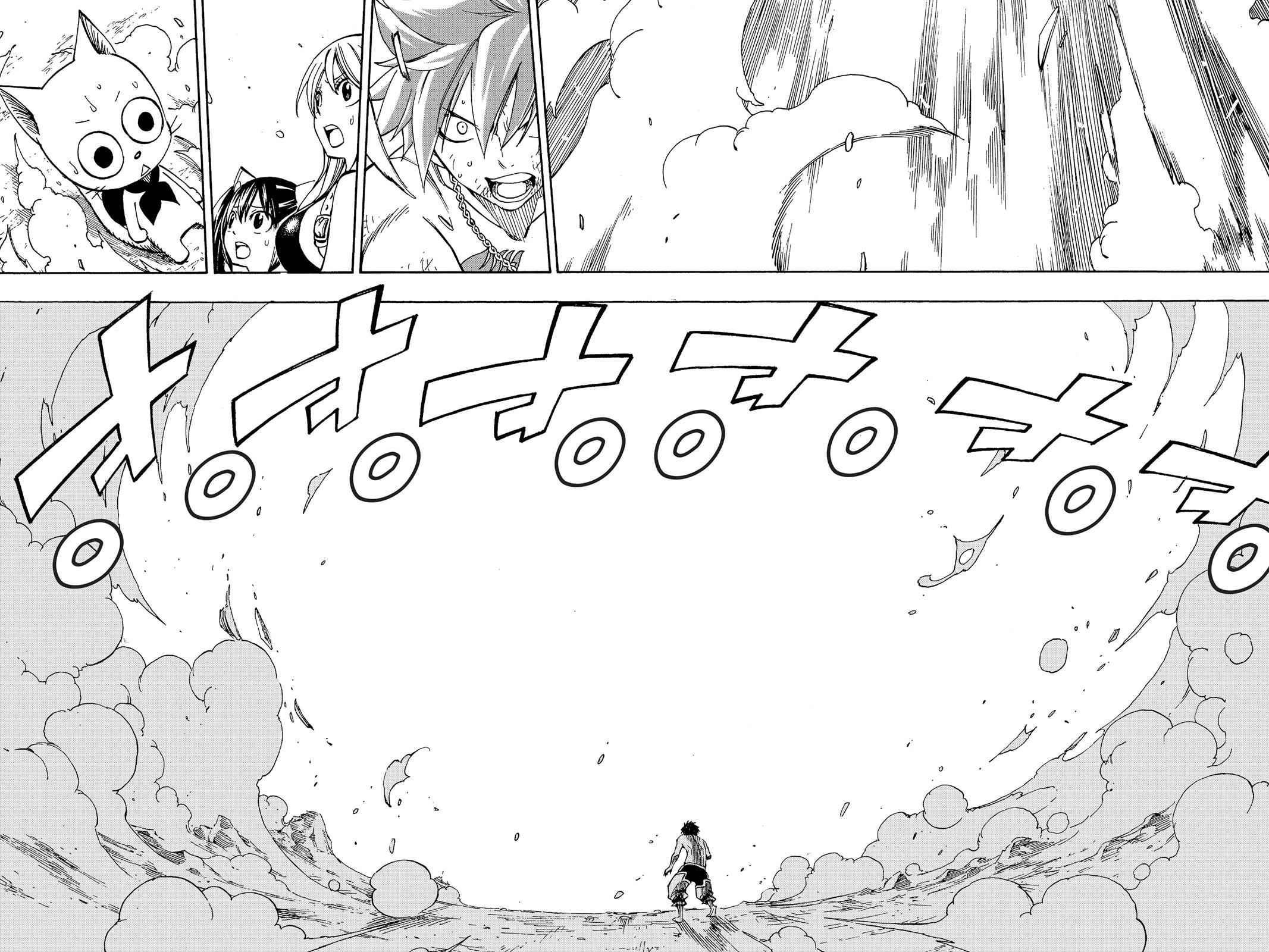 Fairy Tail Chapter 351 Page 17