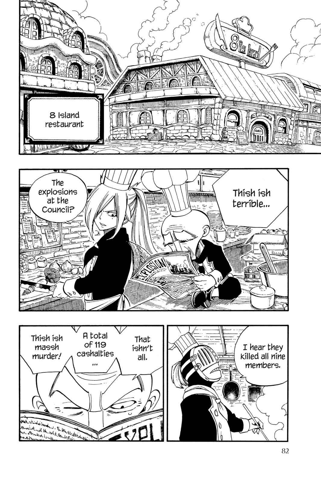 Fairy Tail Chapter 357 Page 6