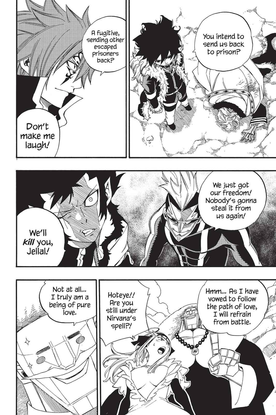 Fairy Tail Chapter 365 Page 17