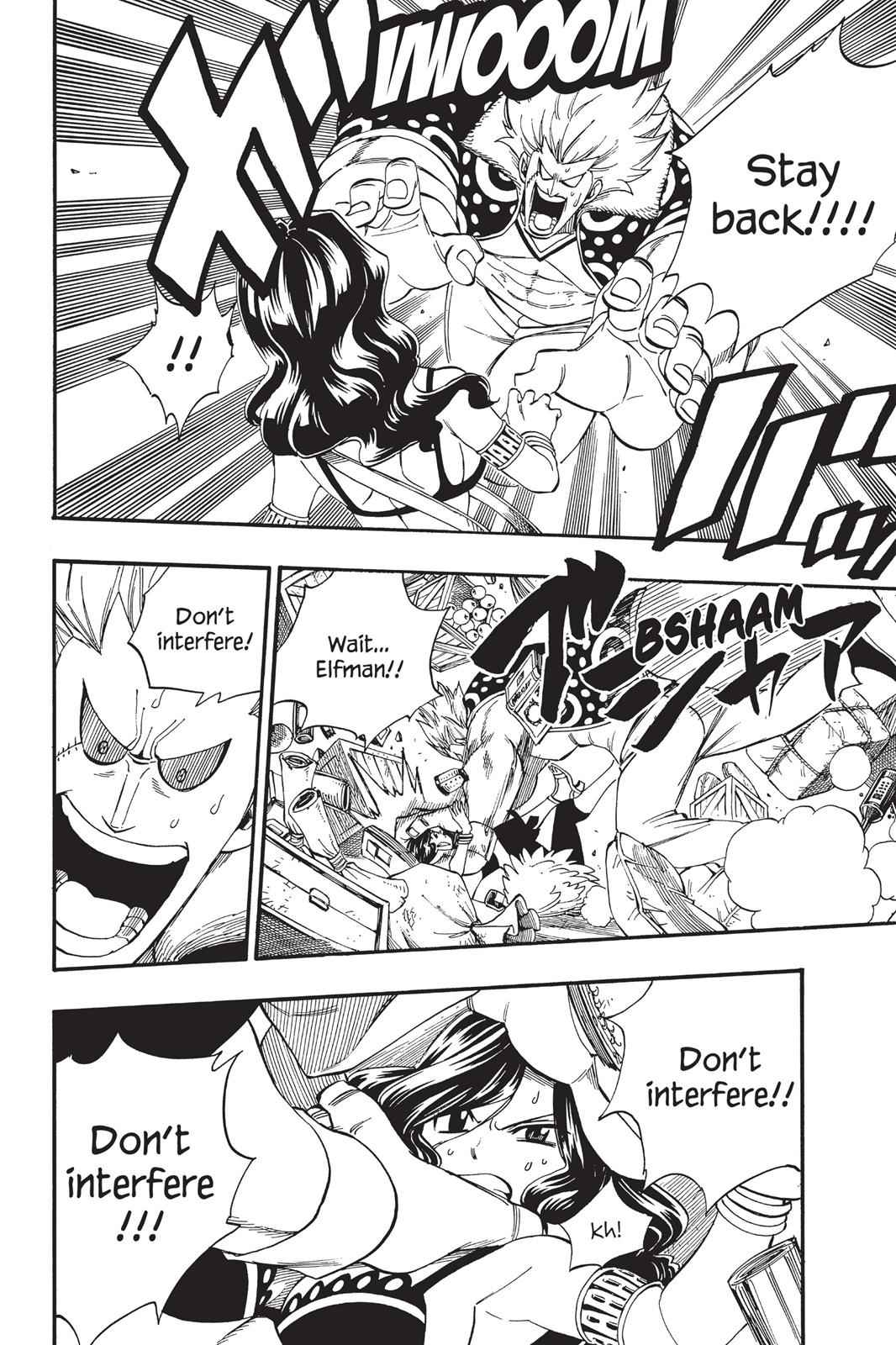 Fairy Tail Chapter 370 Page 20