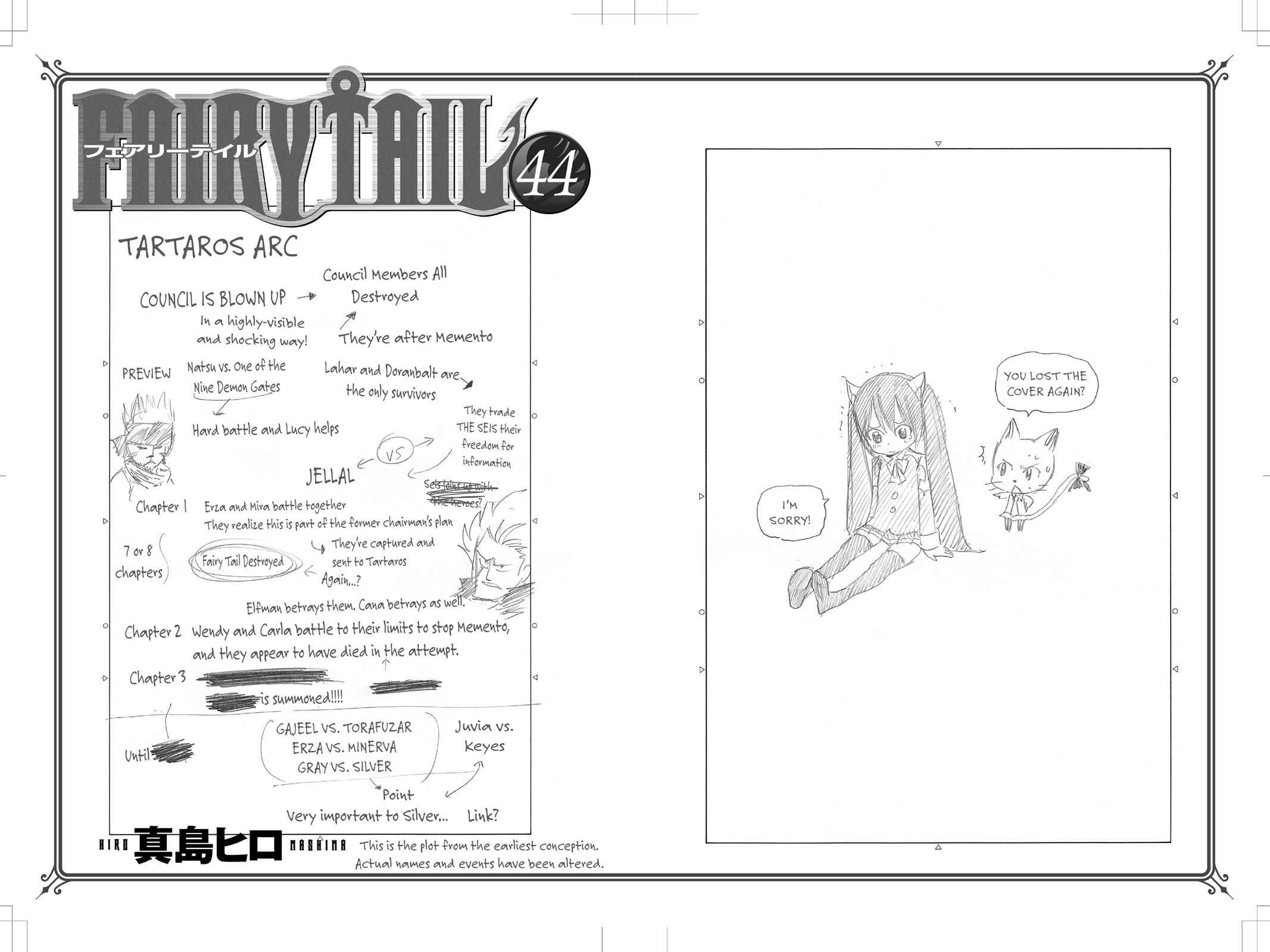 Fairy Tail Chapter 378 Page 22