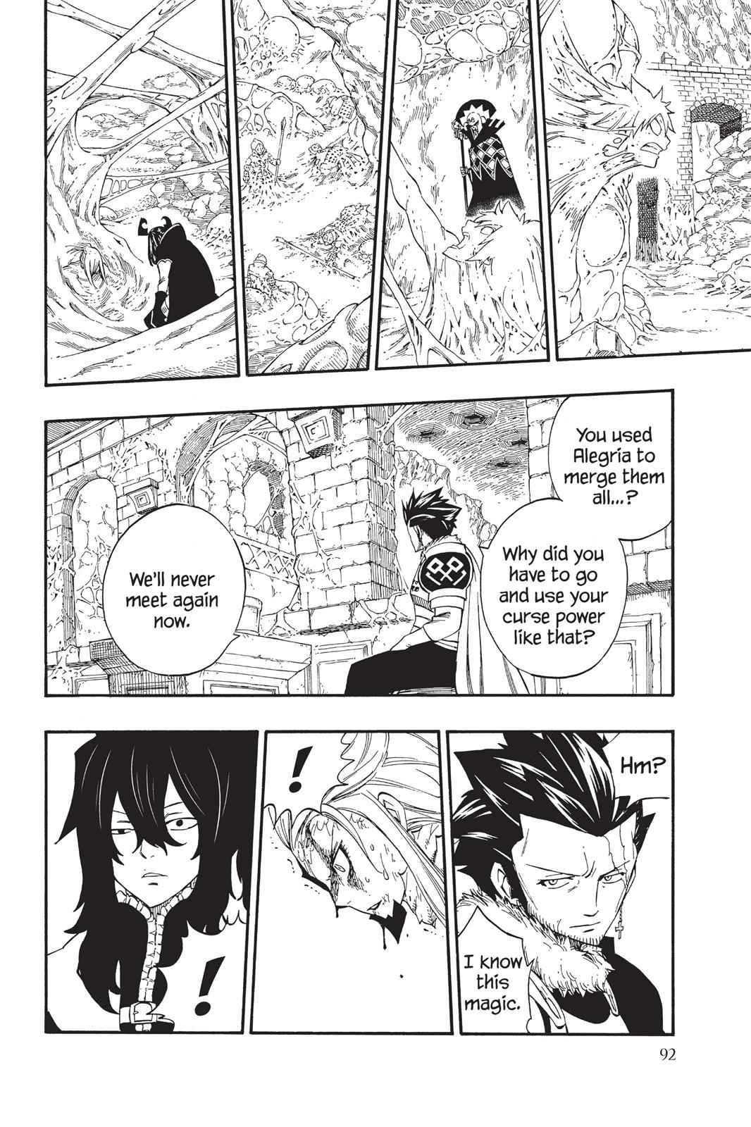 Fairy Tail Chapter 382 Page 22