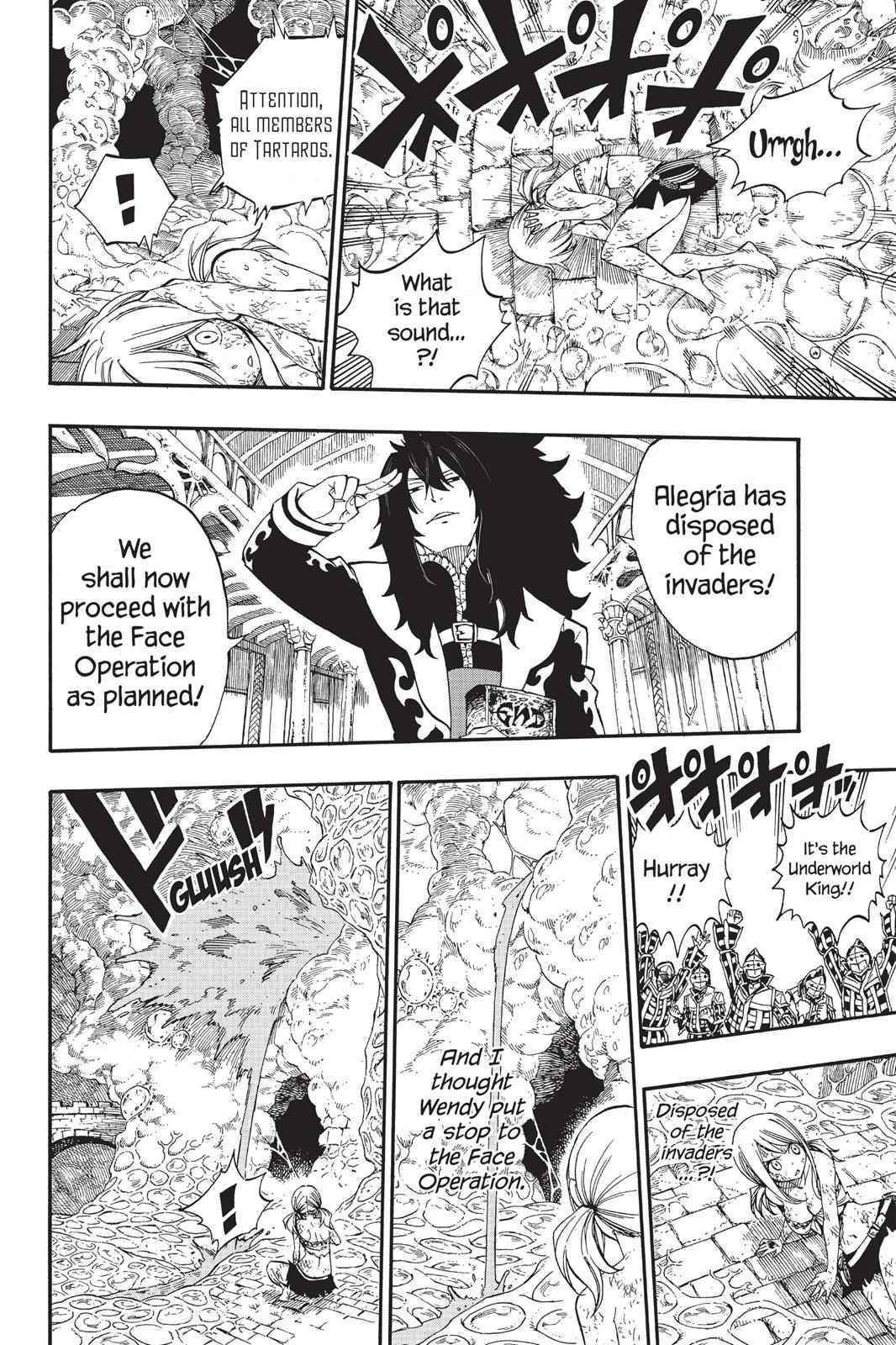 Fairy Tail Chapter 383 Page 5