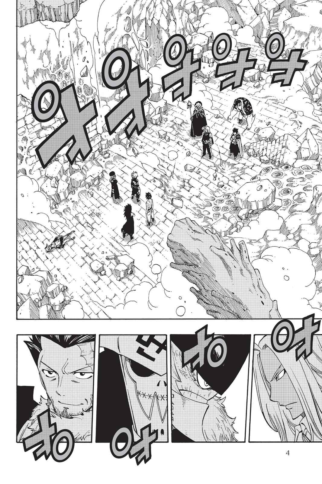 Fairy Tail Chapter 387 Page 8