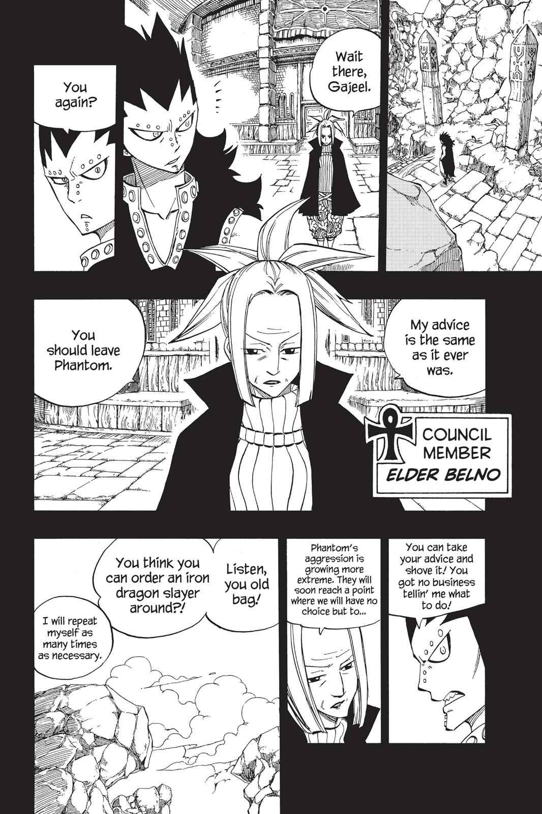 Fairy Tail Chapter 397 Page 12