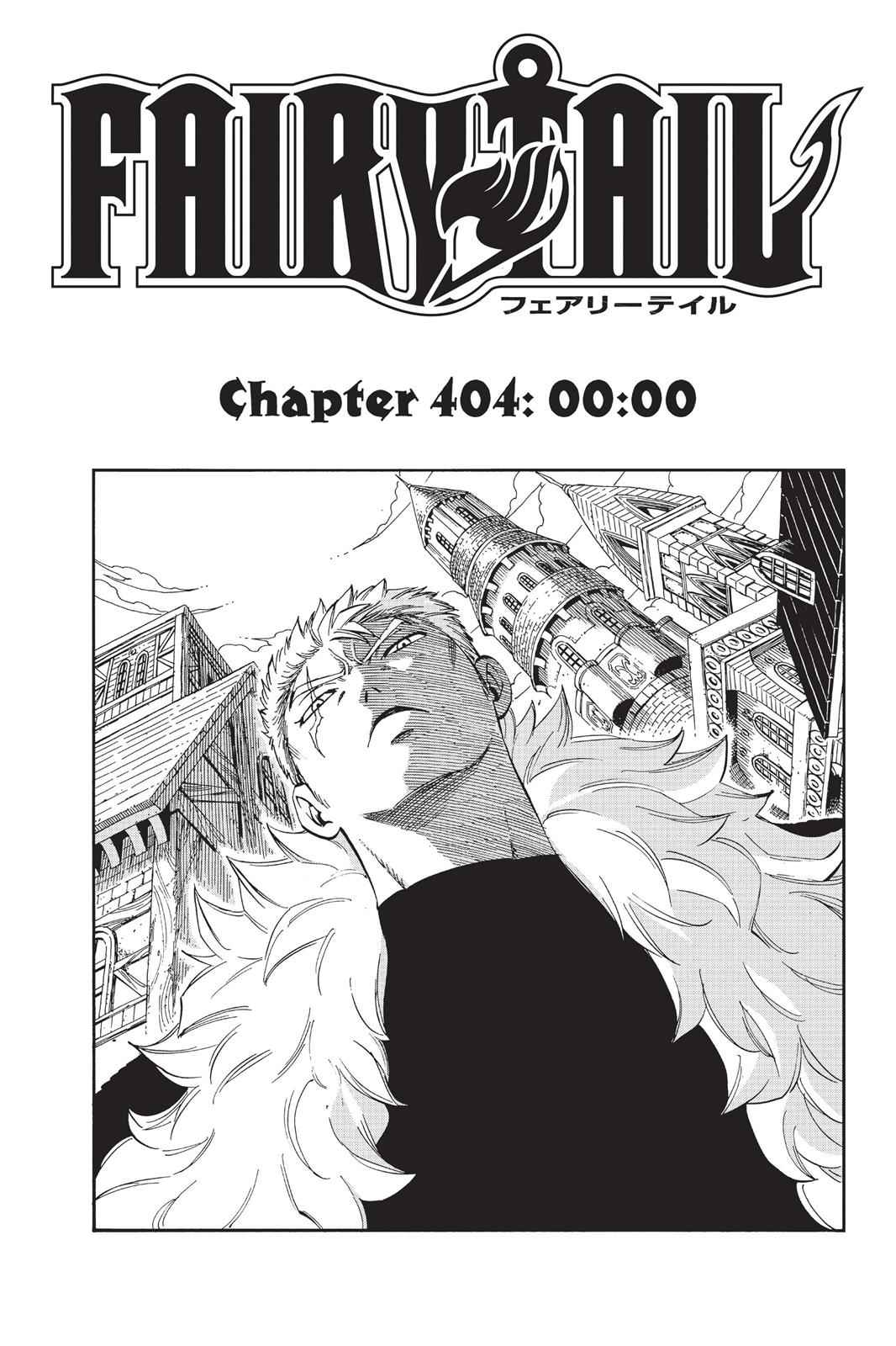 Fairy Tail Chapter 404 Page 5