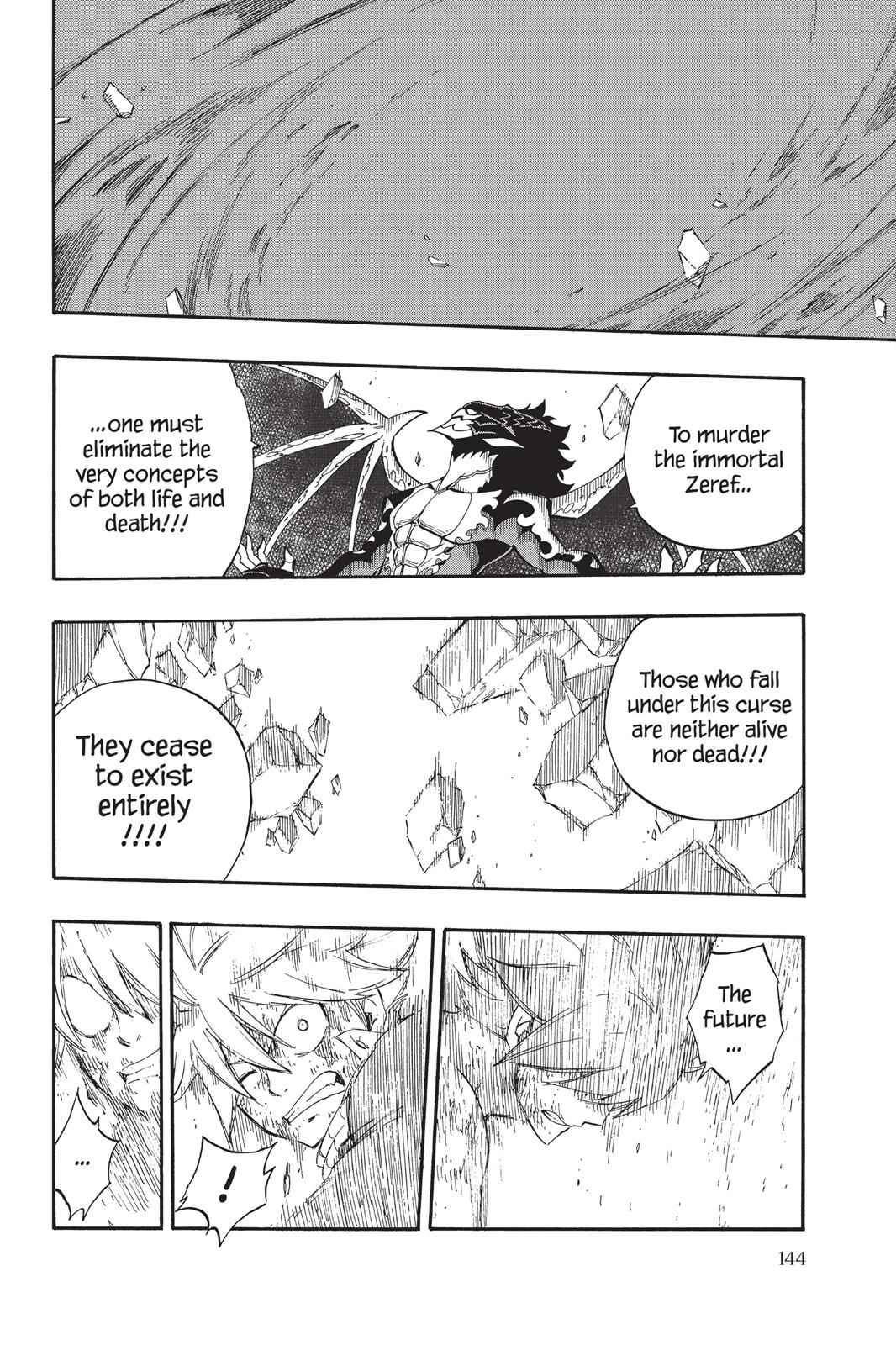 Fairy Tail Chapter 410 Page 17