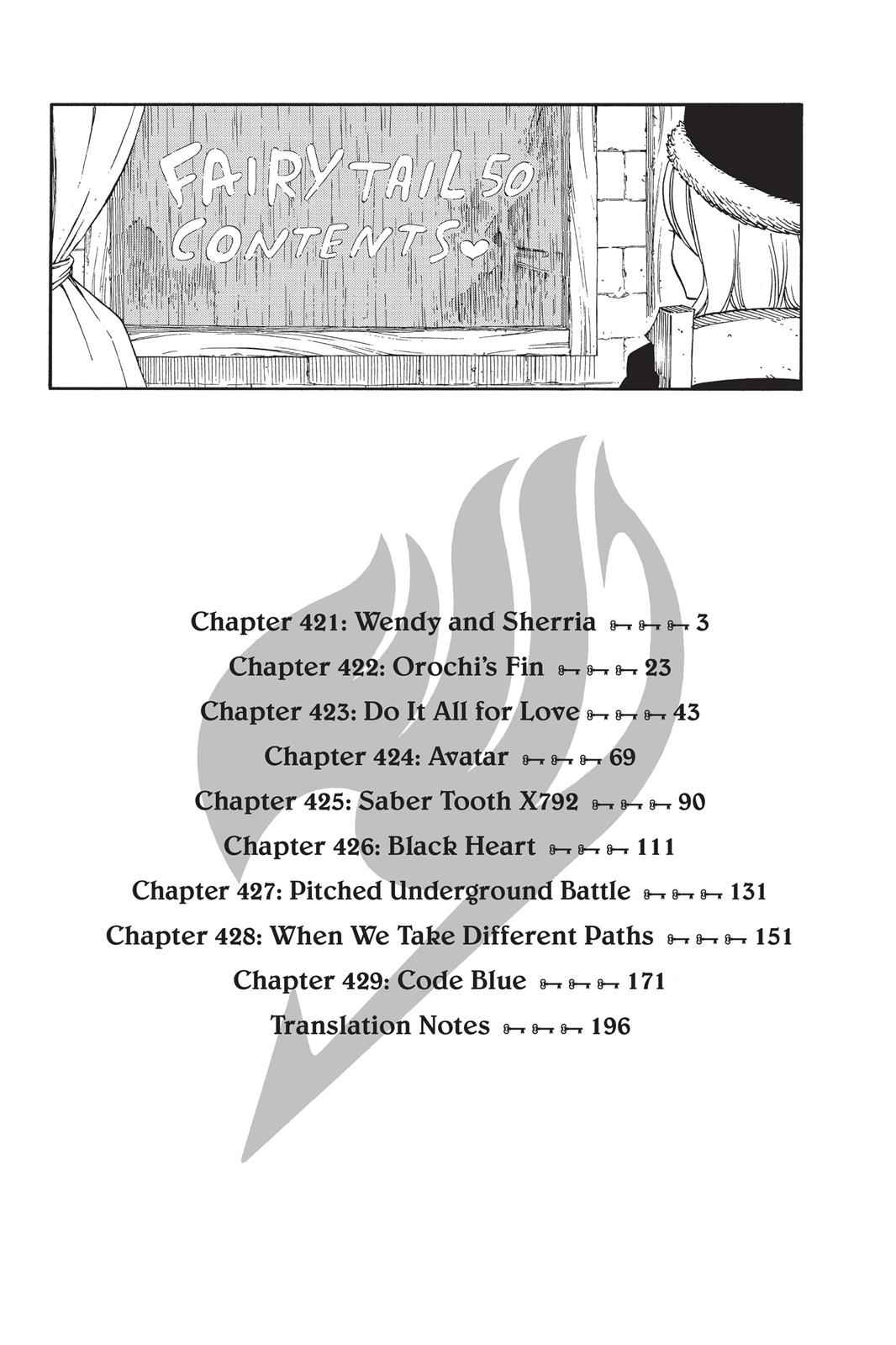 Fairy Tail Chapter 421 Page 4