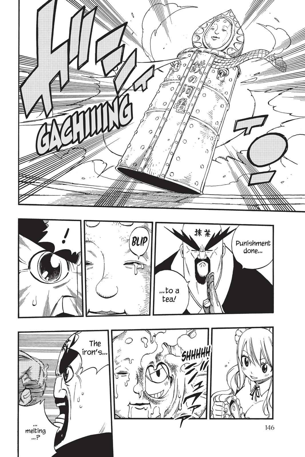 Fairy Tail Chapter 427 Page 16