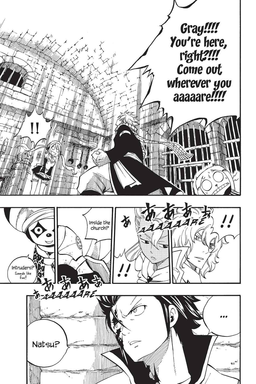 Fairy Tail Chapter 427 Page 7