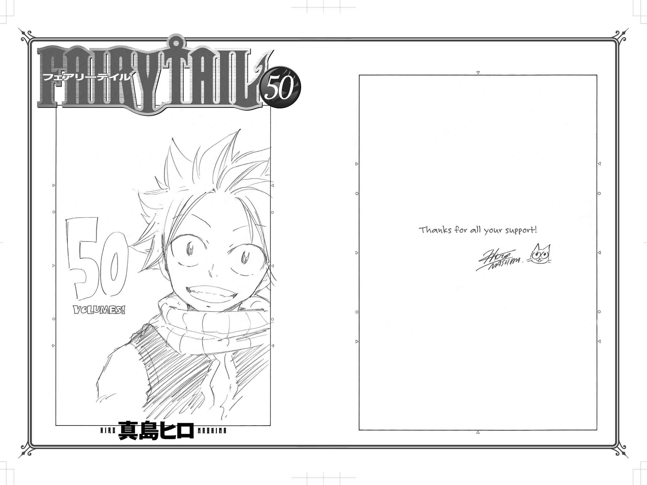 Fairy Tail Chapter 429 Page 23