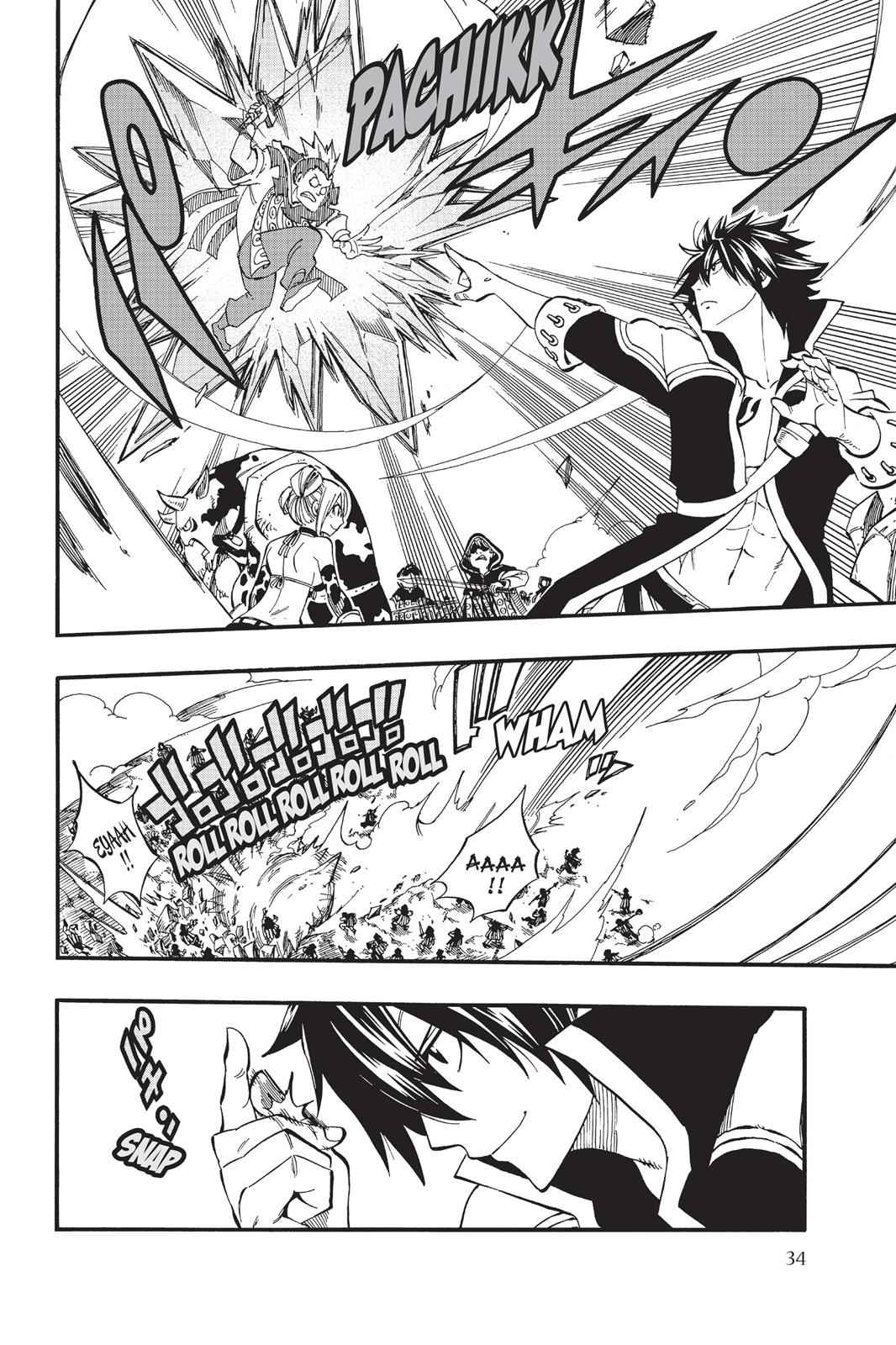 Fairy Tail Chapter 431 Page 7