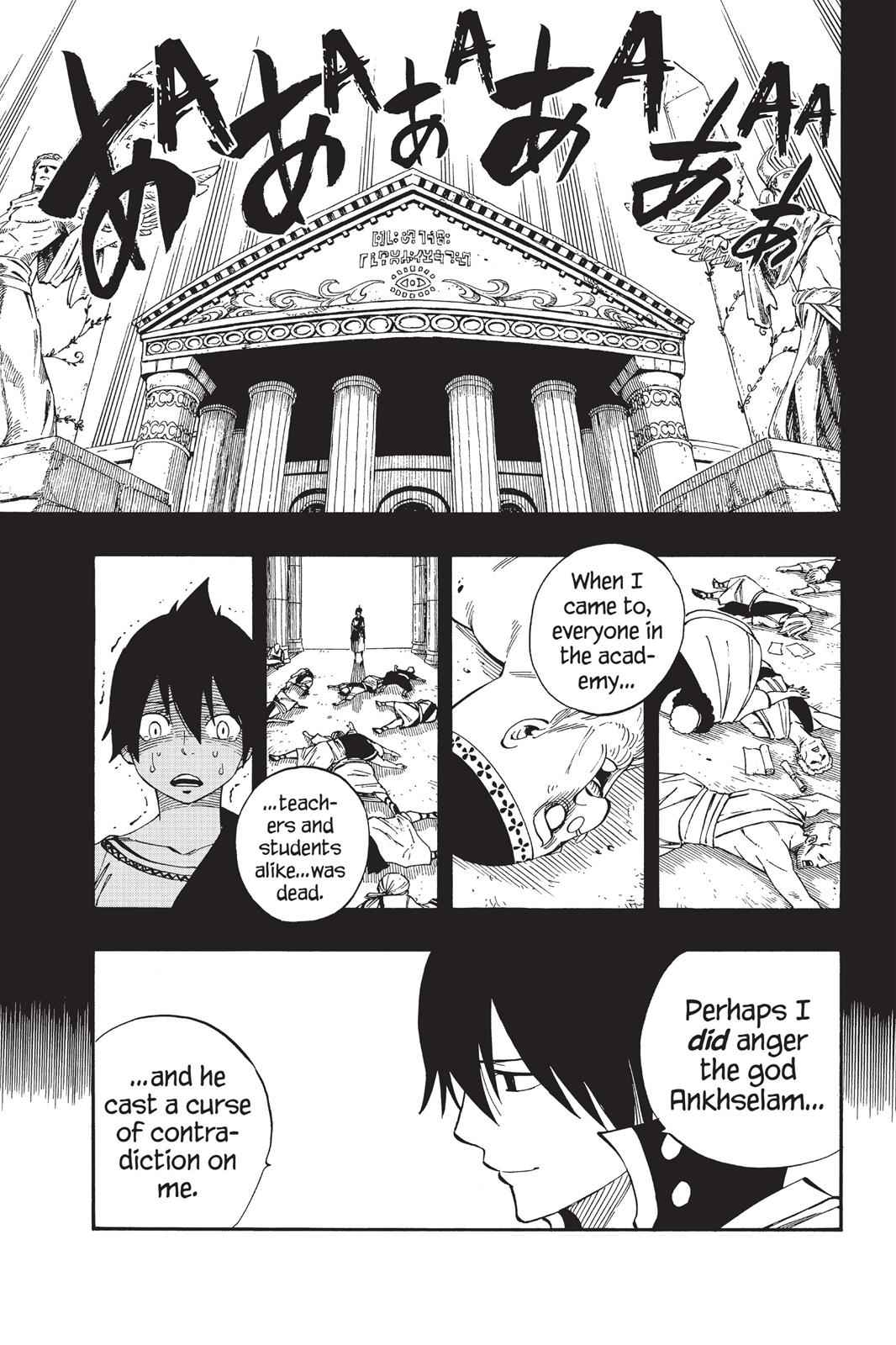 Fairy Tail Chapter 436 Page 9