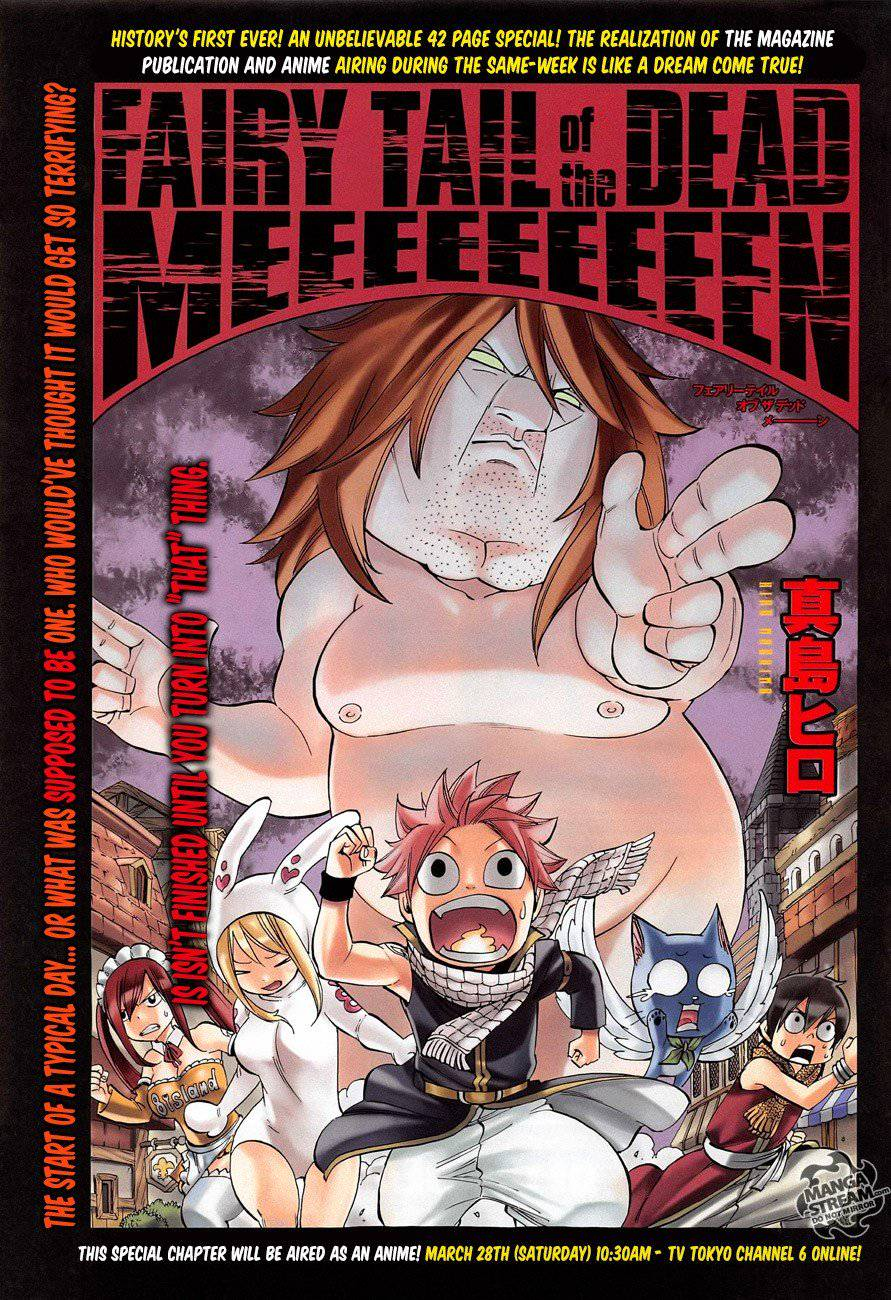 Fairy Tail Chapter 437.5 Page 1
