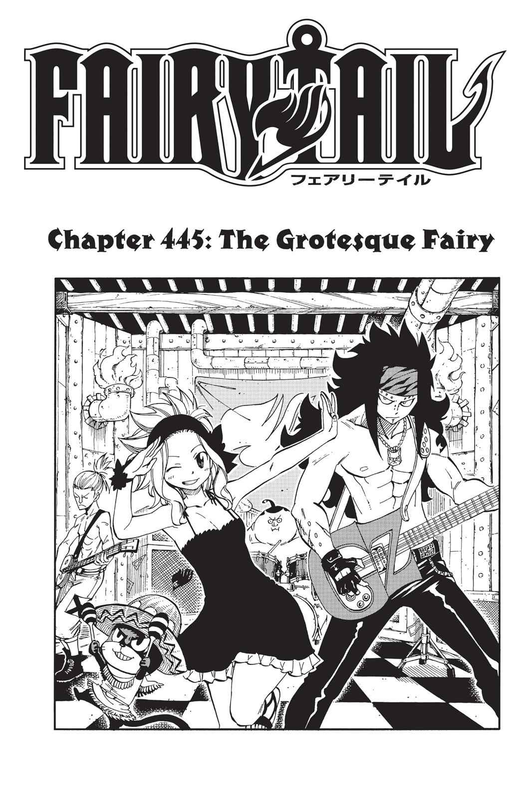 Fairy Tail Chapter 445 Page 1