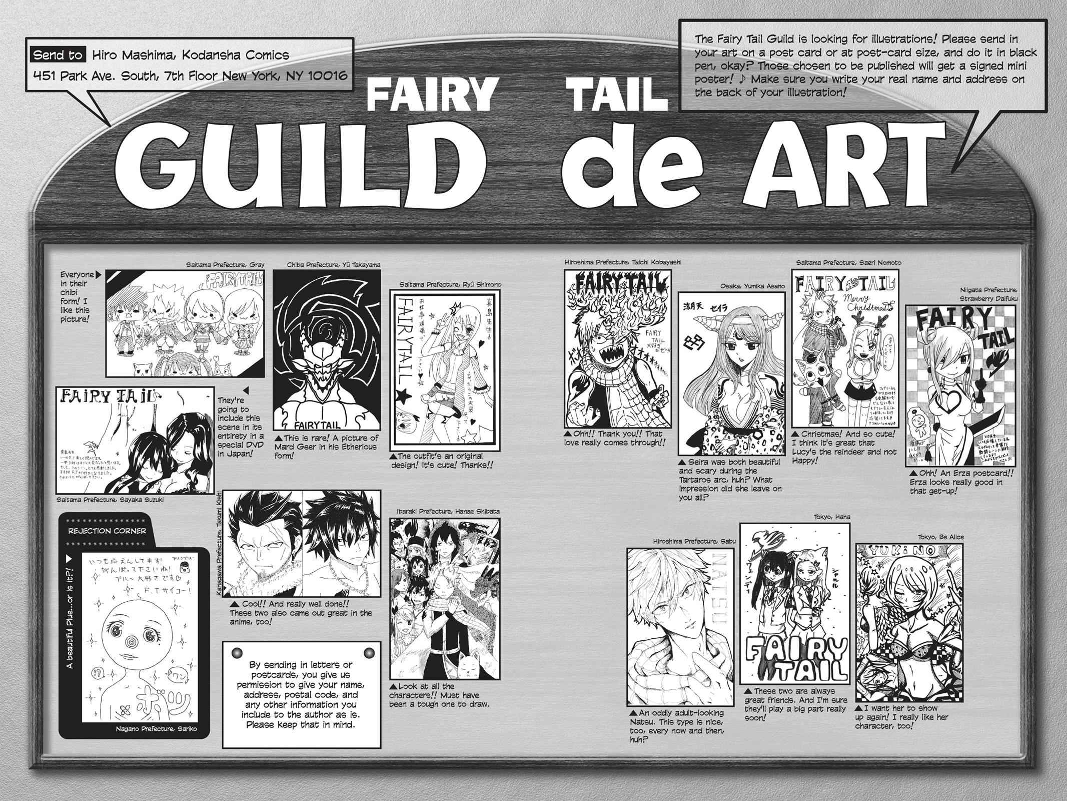 Fairy Tail Chapter 446 Page 33