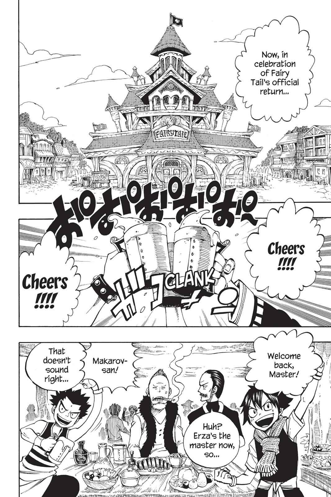 Fairy Tail Chapter 448 Page 2