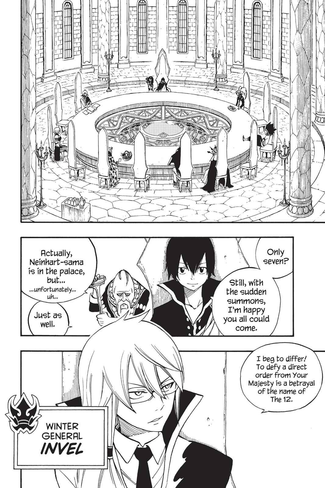 Fairy Tail Chapter 452 Page 10