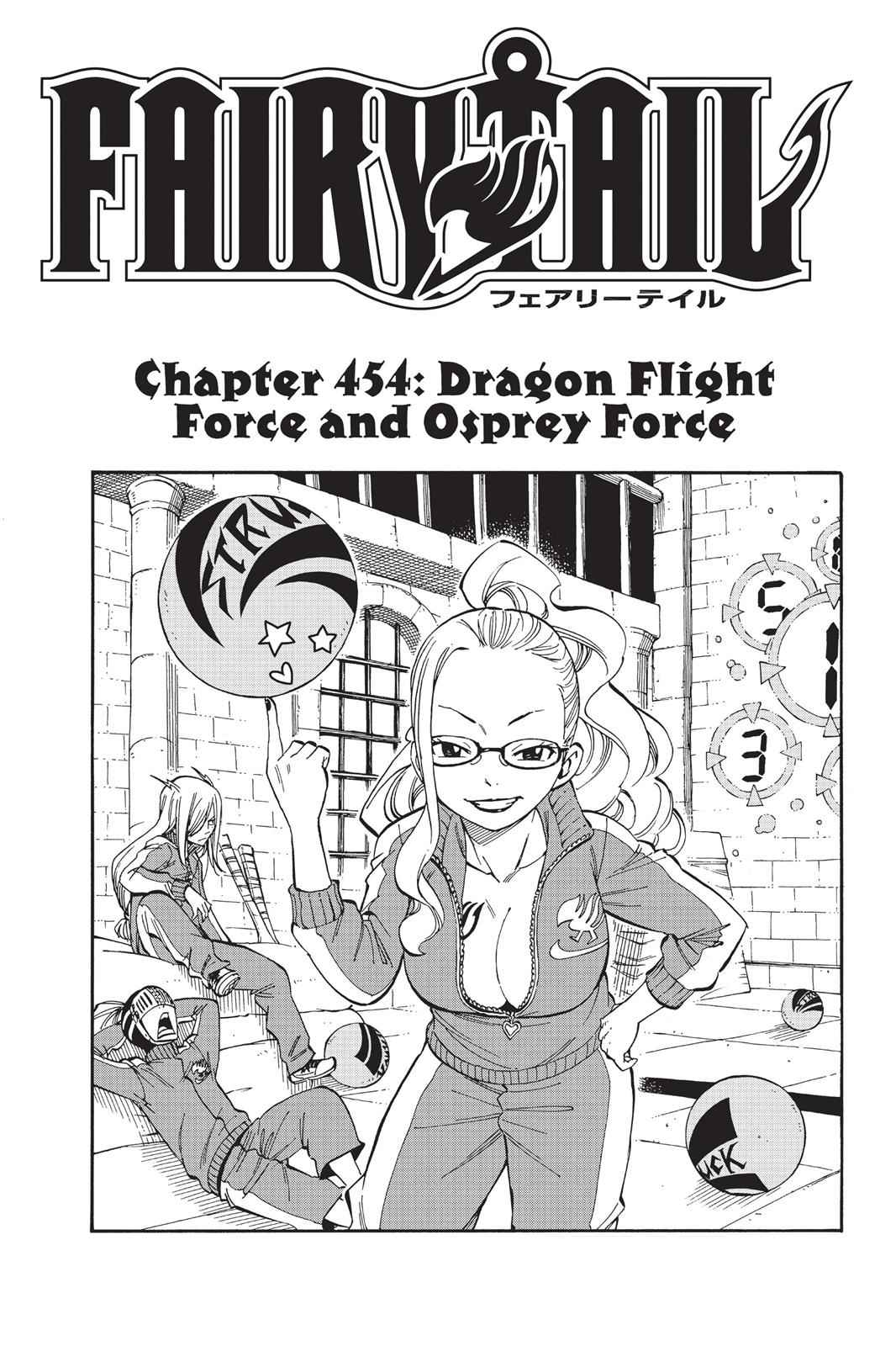 Fairy Tail Chapter 454 Page 1