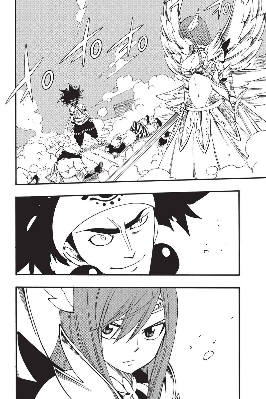 Fairy Tail Chapter 455 Page 2