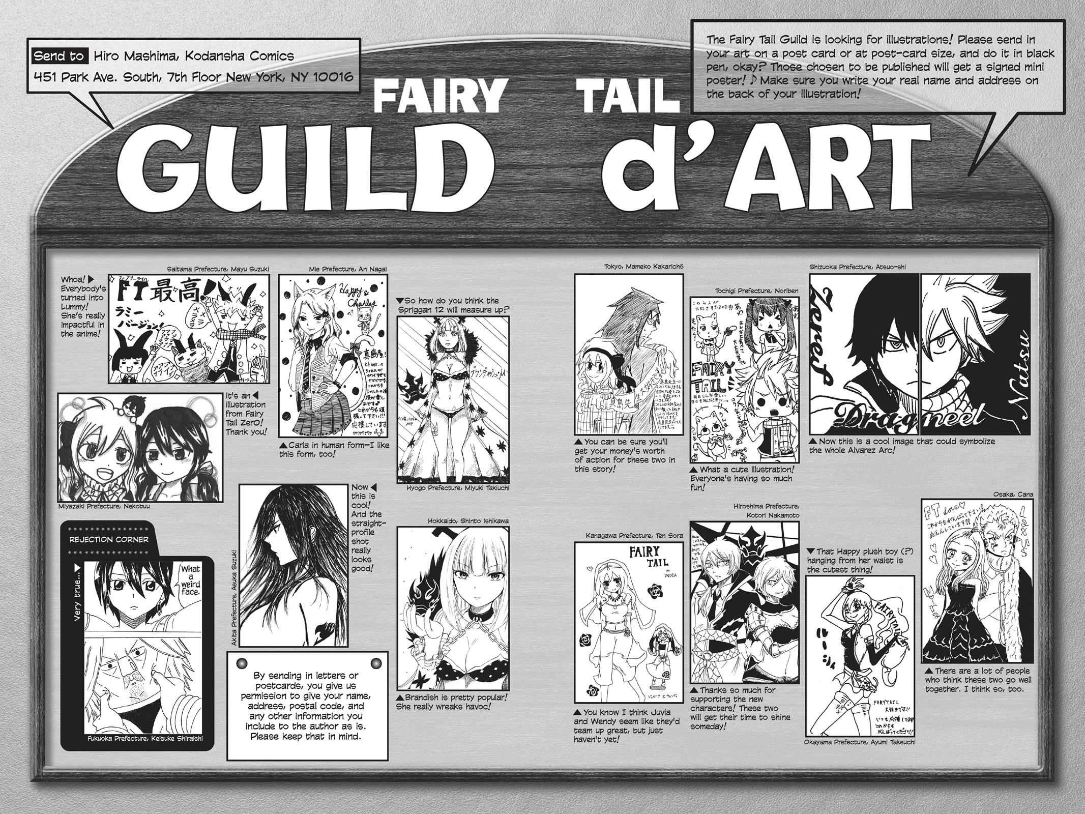 Fairy Tail Chapter 455 Page 22