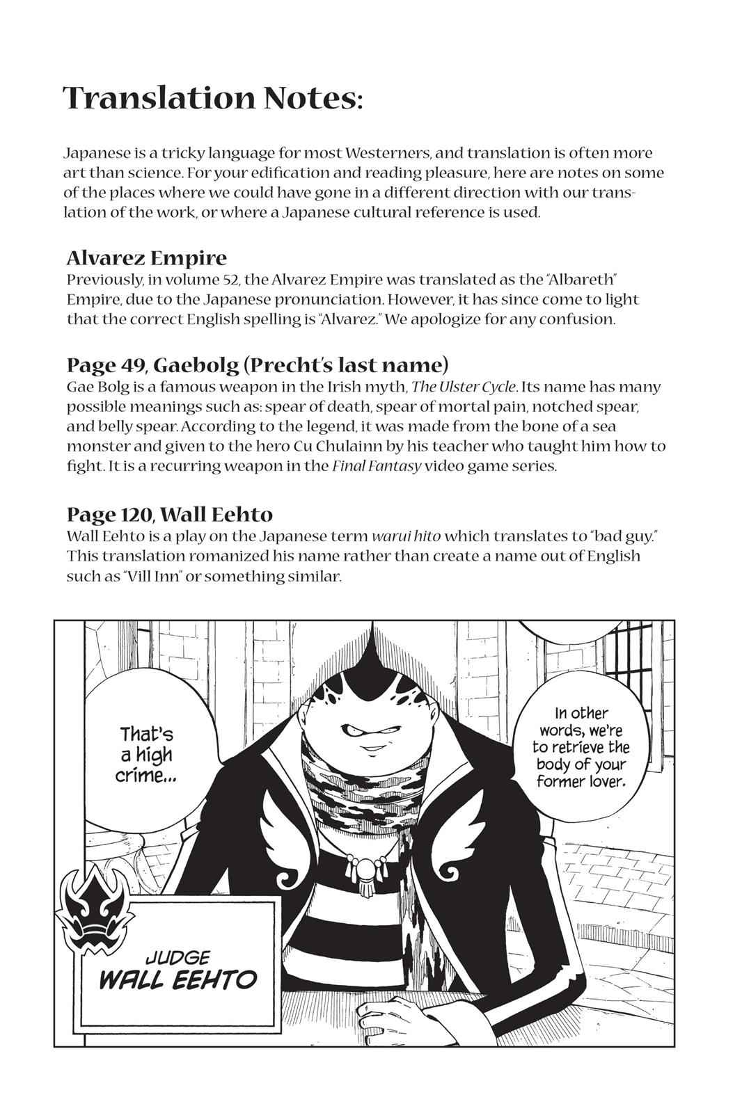 Fairy Tail Chapter 455 Page 25