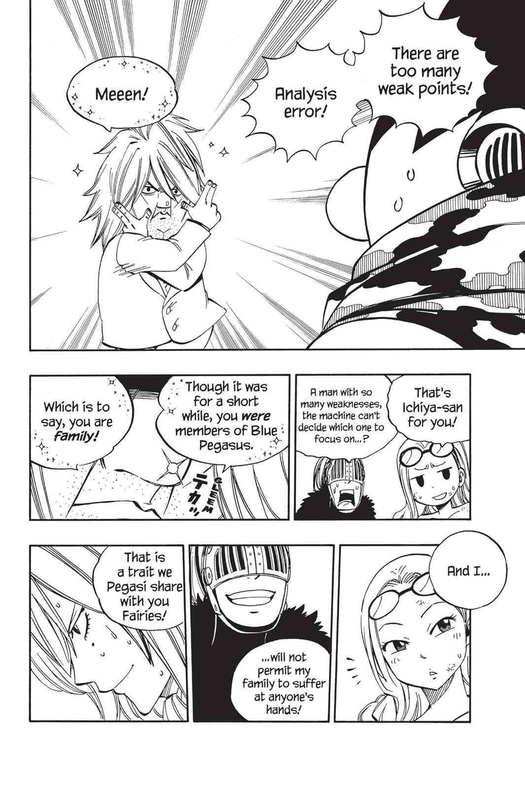 Fairy Tail Chapter 460 Page 4