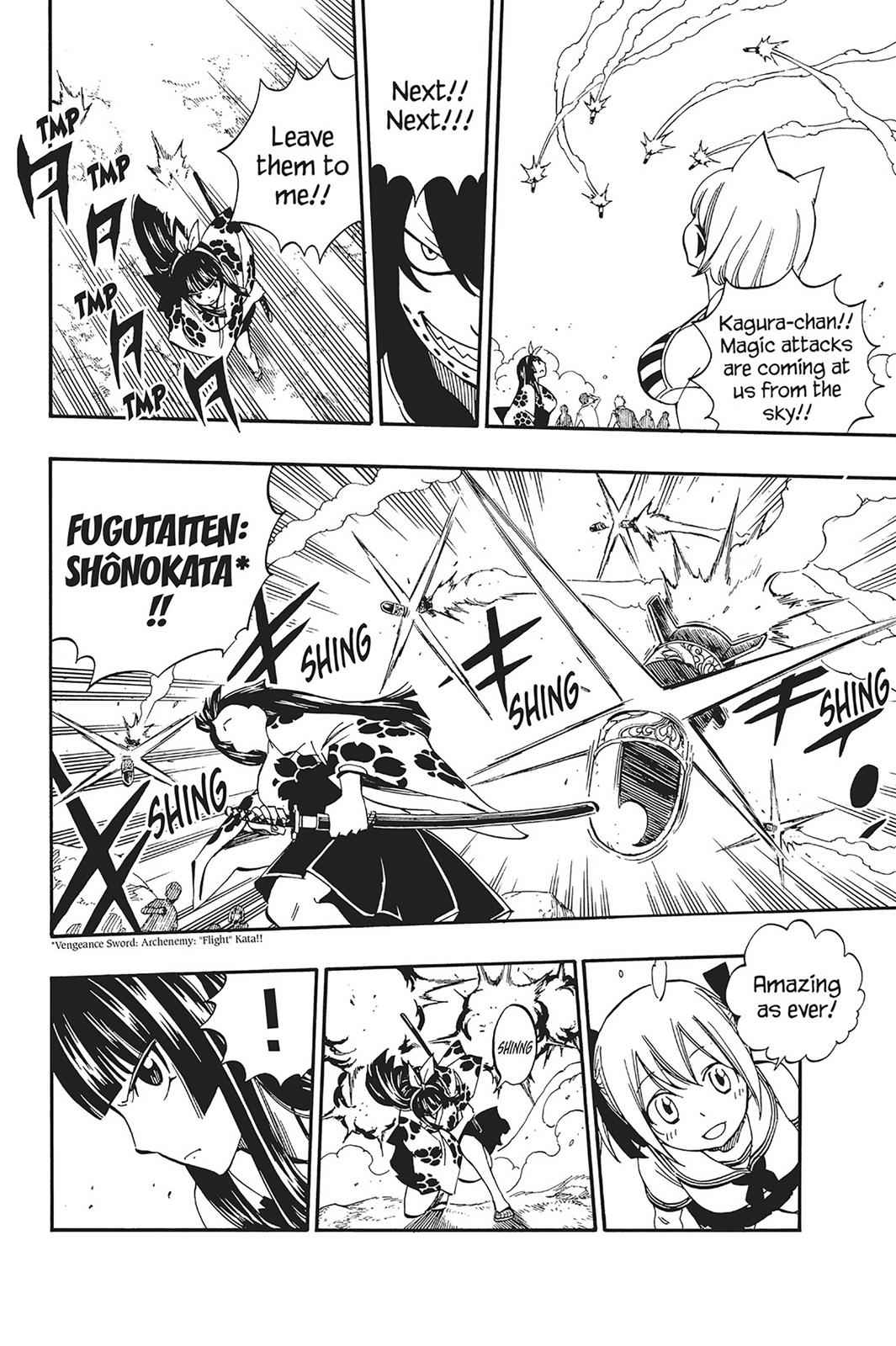 Fairy Tail Chapter 467 Page 6