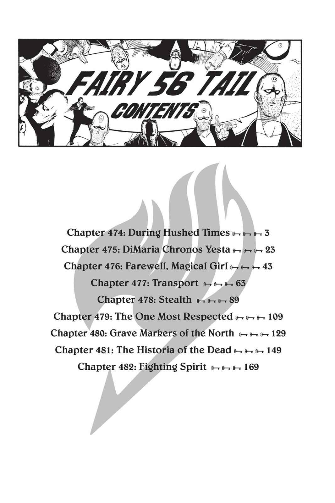 Fairy Tail Chapter 474 Page 3