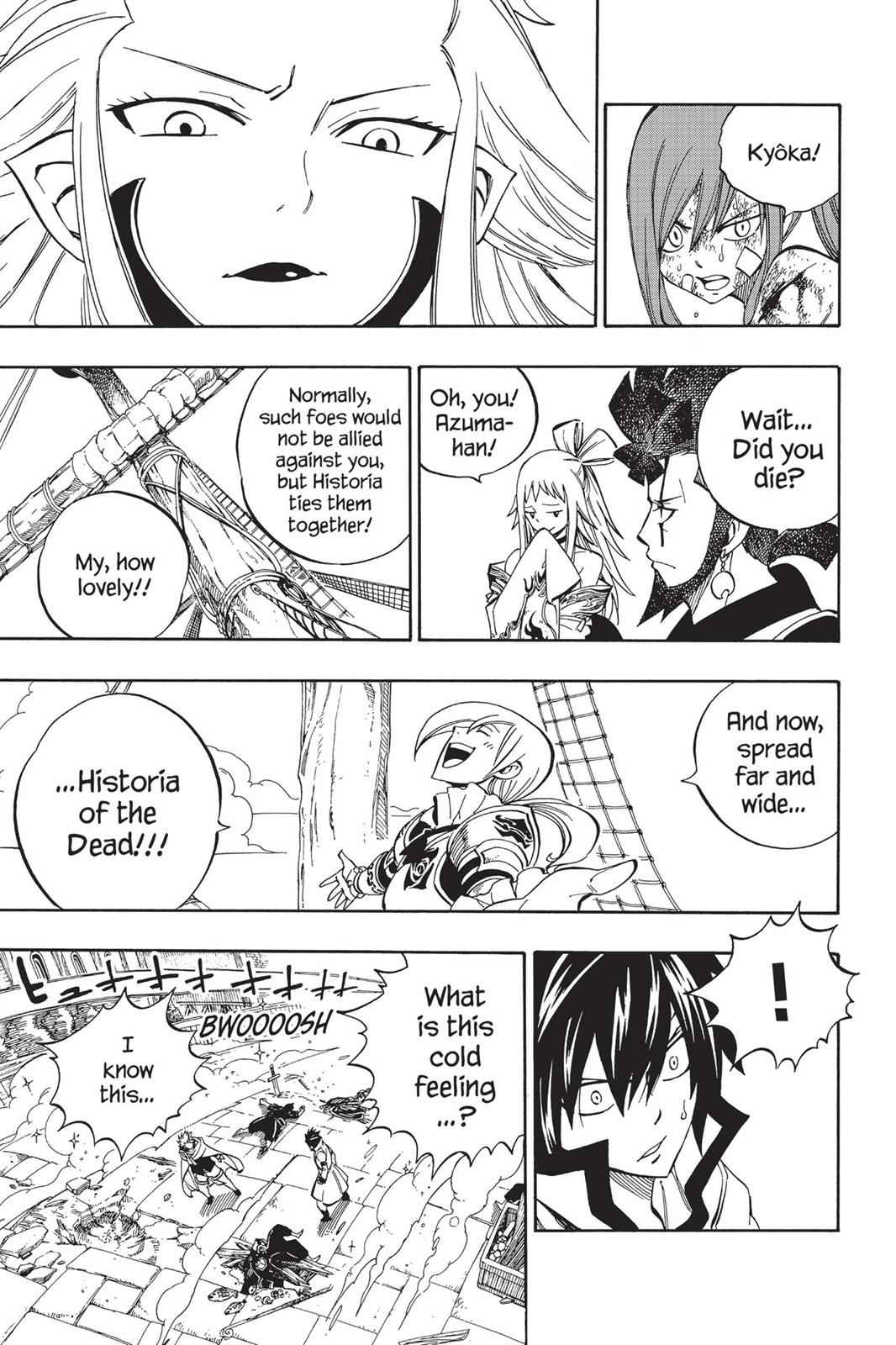 Fairy Tail Chapter 481 Page 15