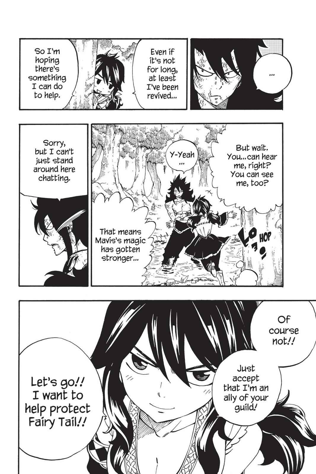 Fairy Tail Chapter 491 Page 6