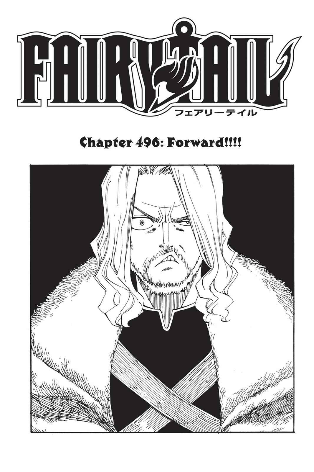 Fairy Tail Chapter 496 Page 1