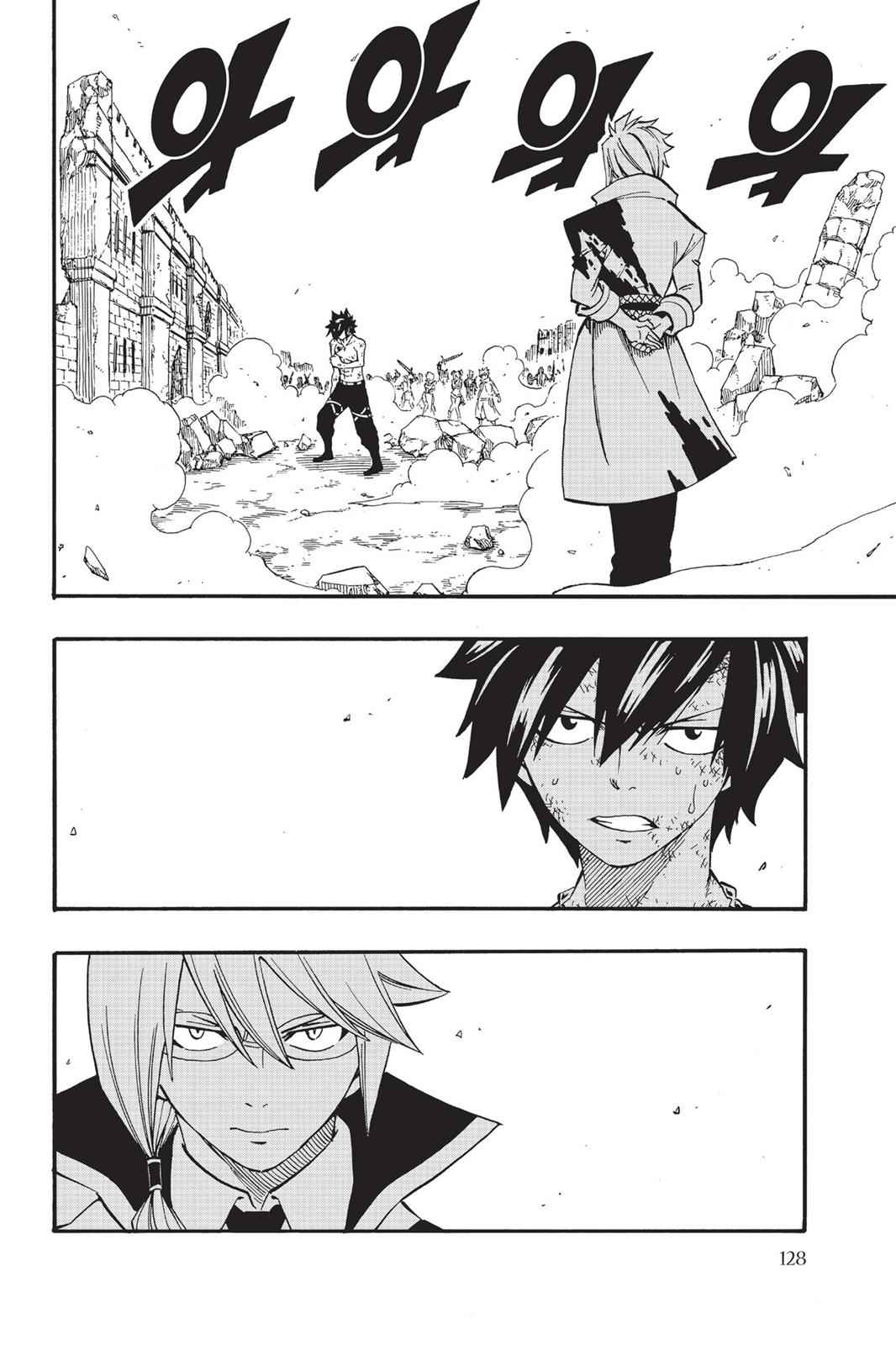 Fairy Tail Chapter 498 Page 2