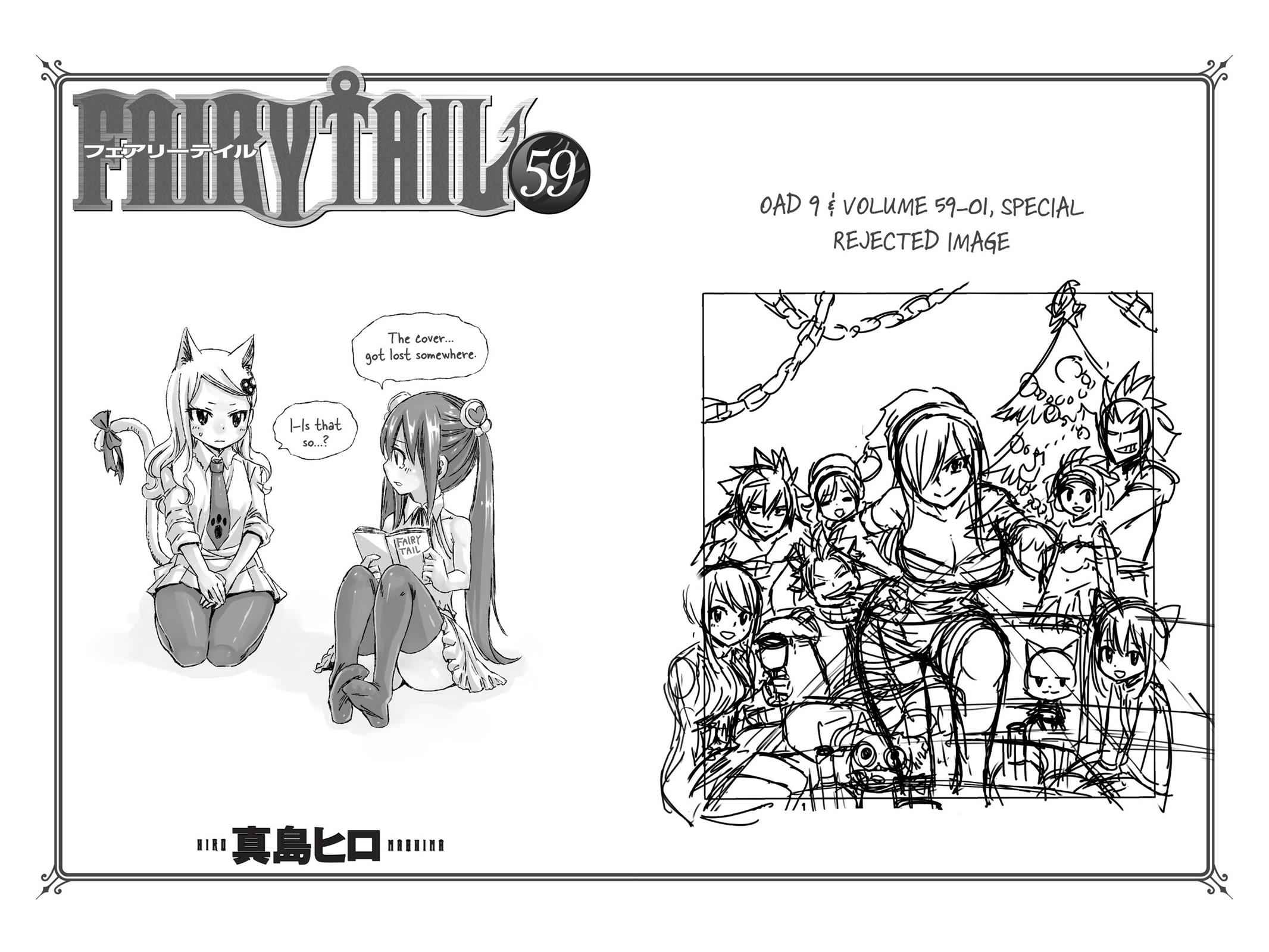 Fairy Tail Chapter 509 Page 23