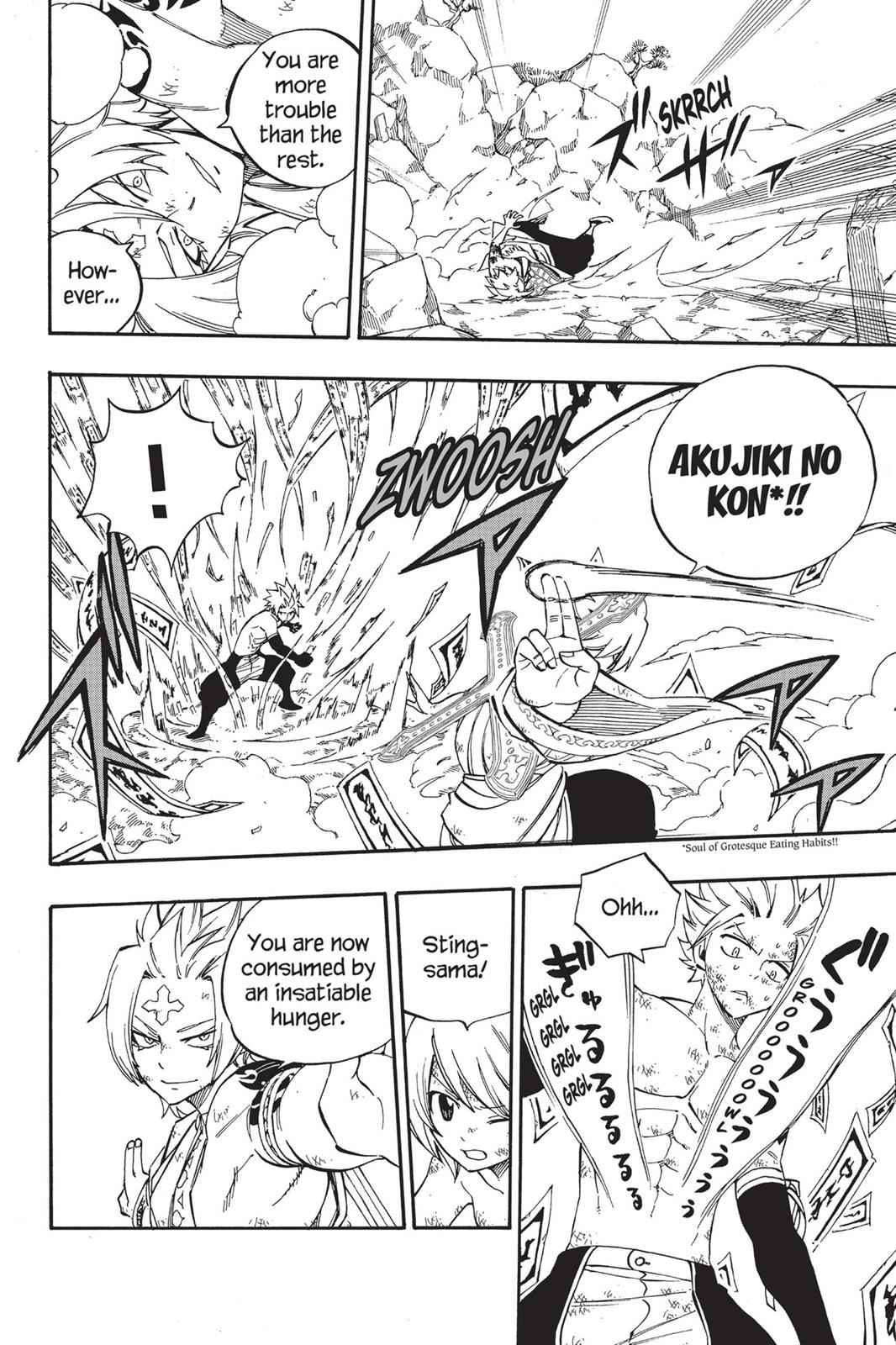 Fairy Tail Chapter 511 Page 6