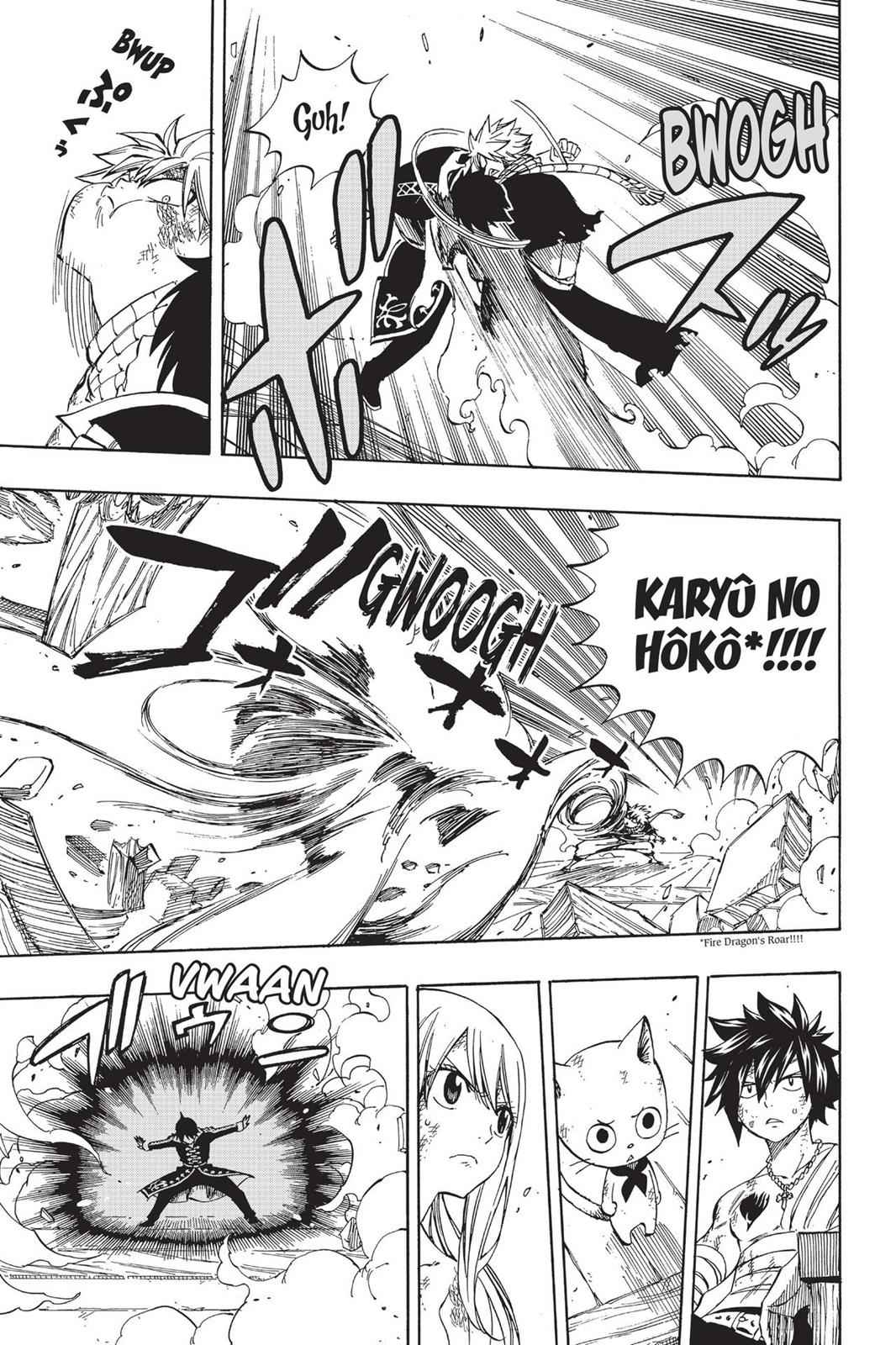 Fairy Tail Chapter 525 Page 9