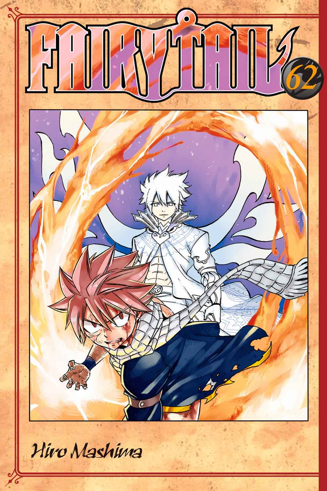 Fairy Tail Chapter 528 Page 1